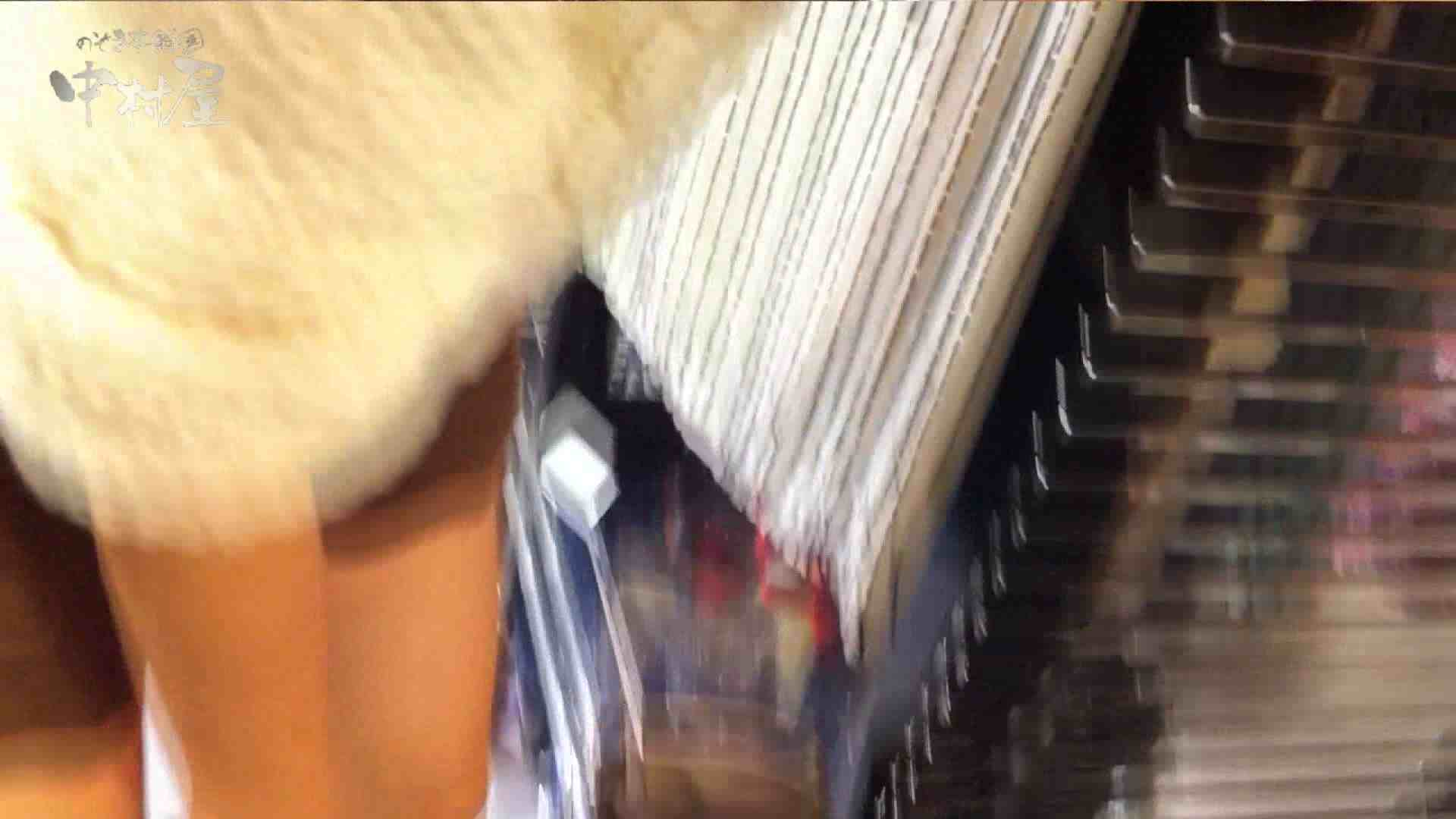 vol.73 美人アパレル胸チラ&パンチラ 目の下のホクロがエッチな店員さん エッチ見放題 おまんこ動画流出 84PIX 39