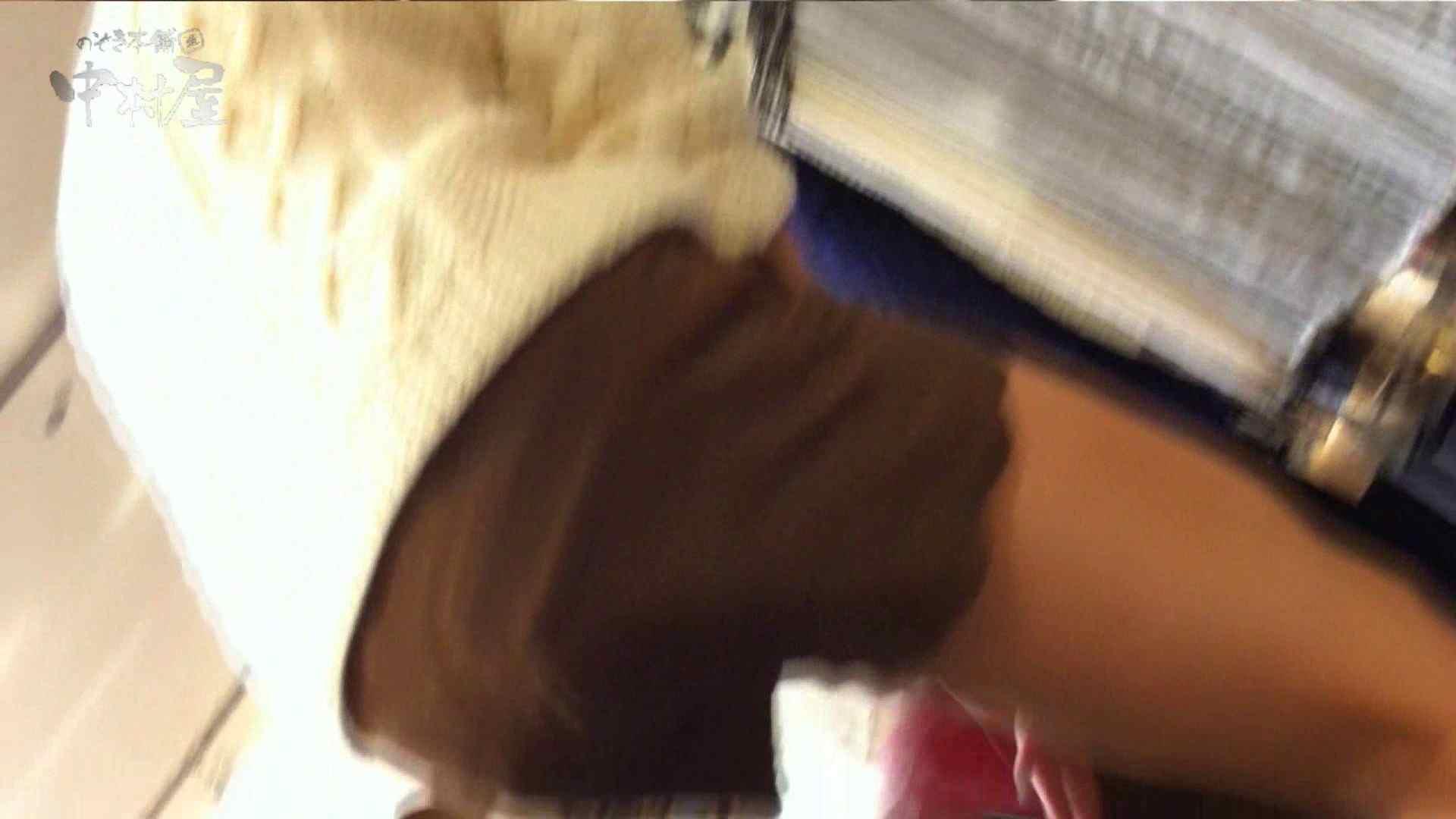 vol.73 美人アパレル胸チラ&パンチラ 目の下のホクロがエッチな店員さん パンチラ 戯れ無修正画像 84PIX 43