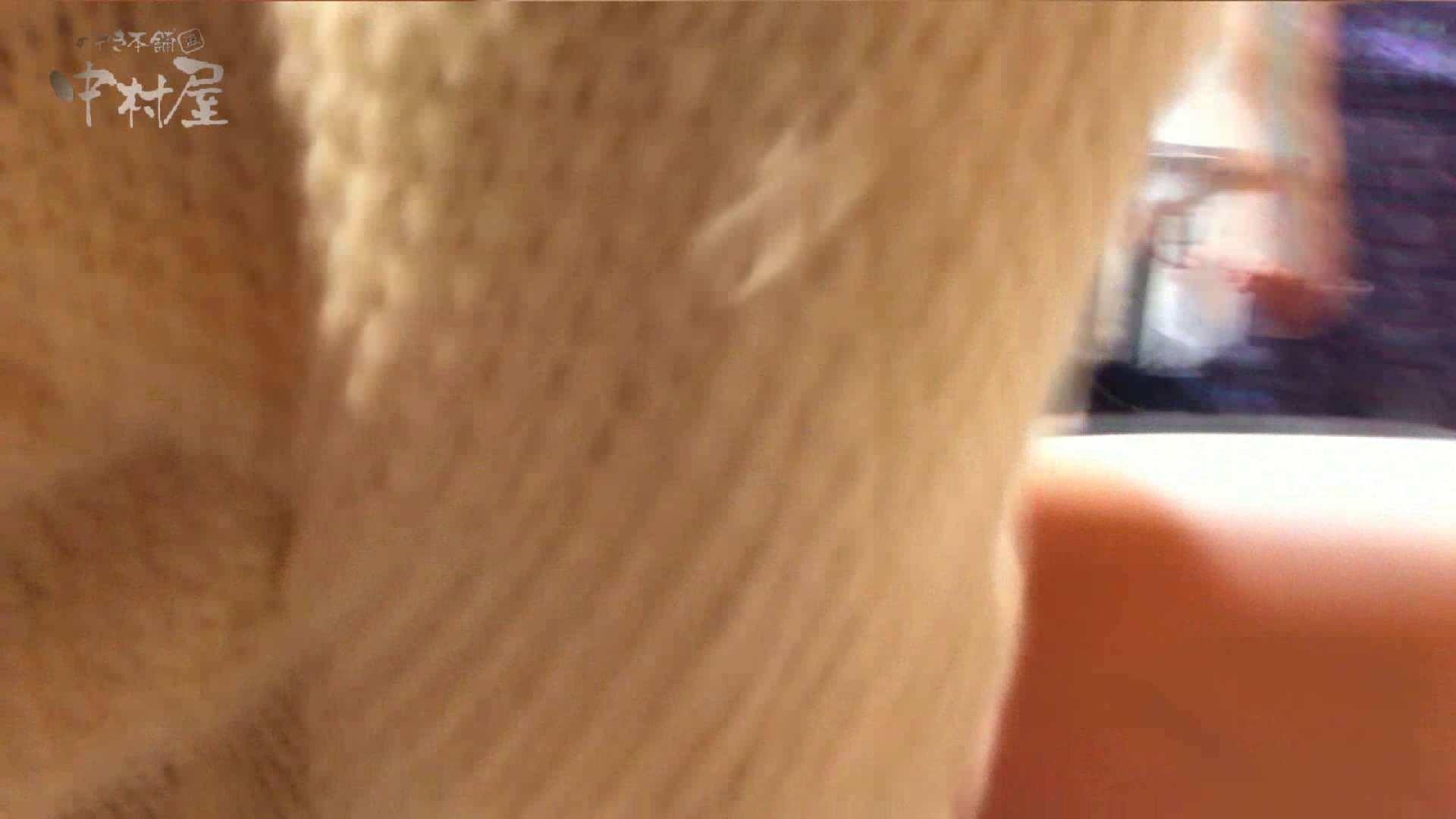 vol.73 美人アパレル胸チラ&パンチラ 目の下のホクロがエッチな店員さん エッチ見放題 おまんこ動画流出 84PIX 49