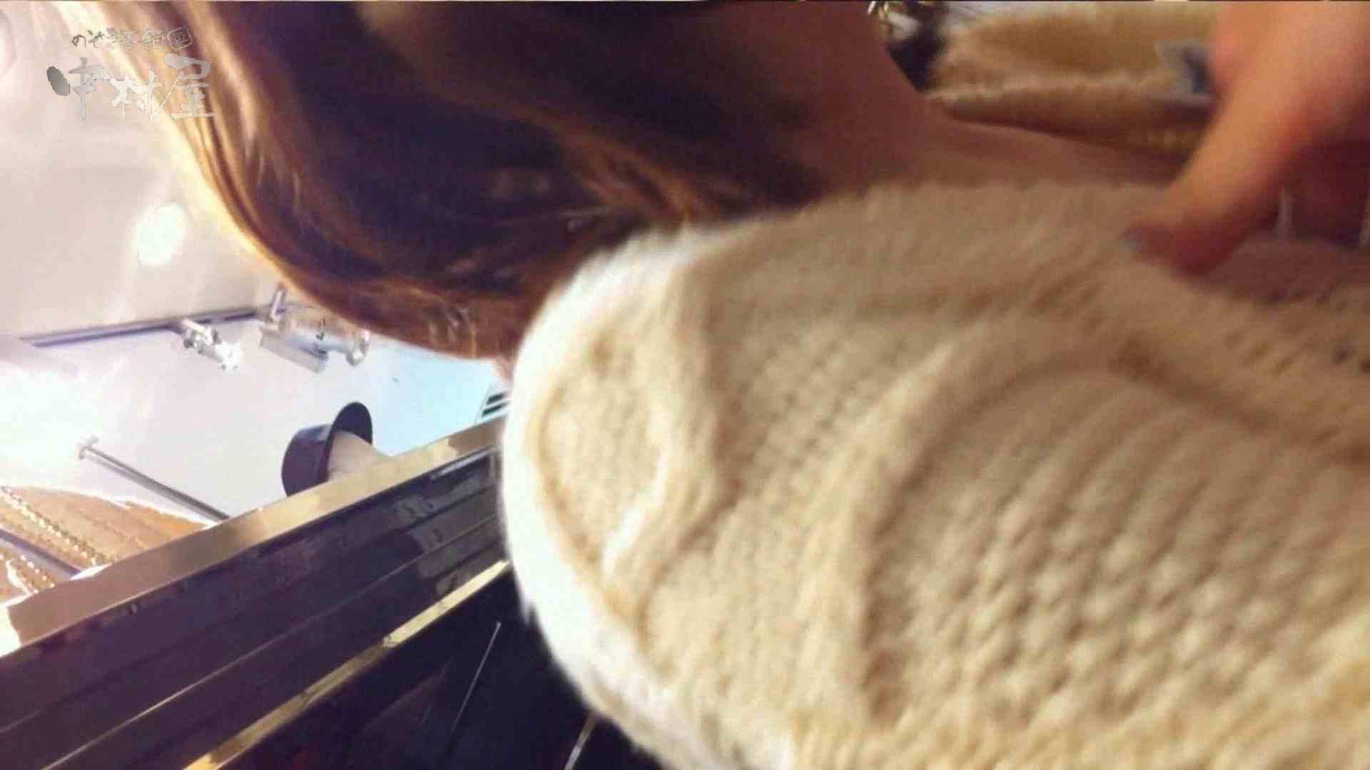 vol.73 美人アパレル胸チラ&パンチラ 目の下のホクロがエッチな店員さん エッチ見放題 おまんこ動画流出 84PIX 59