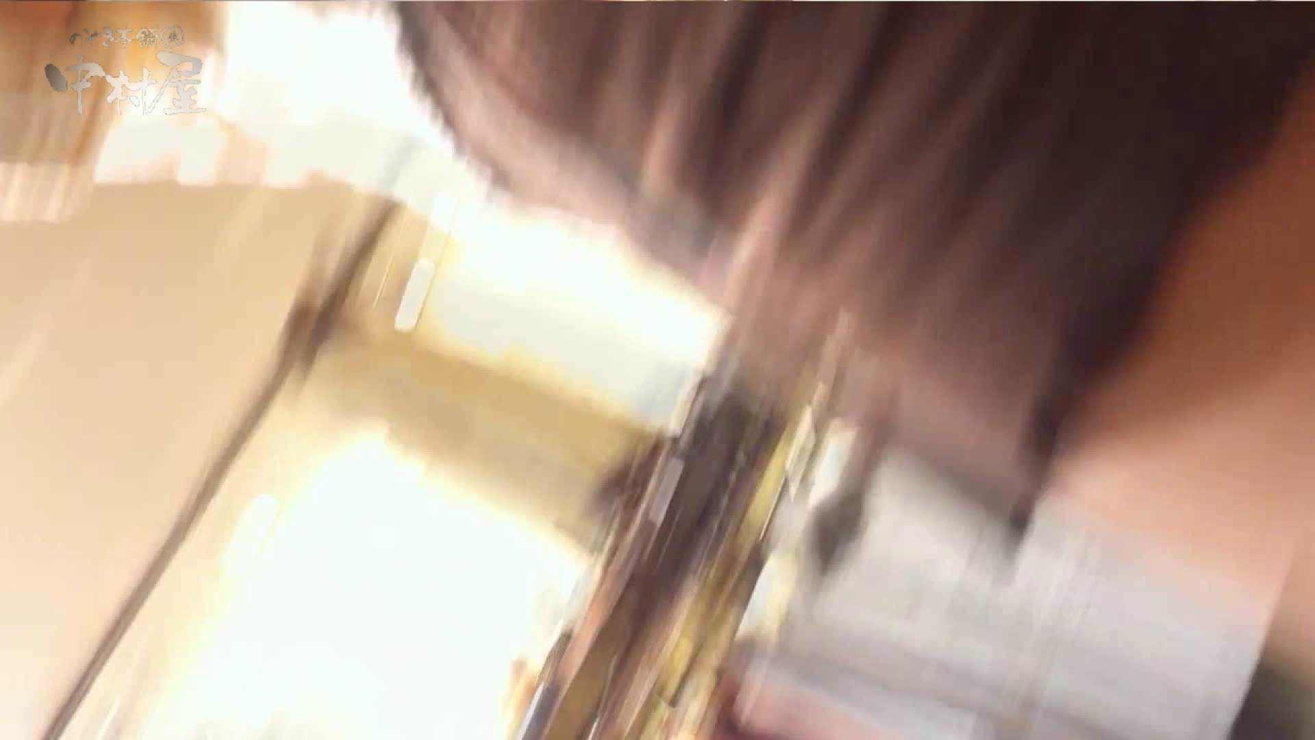 vol.73 美人アパレル胸チラ&パンチラ 目の下のホクロがエッチな店員さん チラ | 胸チラ  84PIX 71