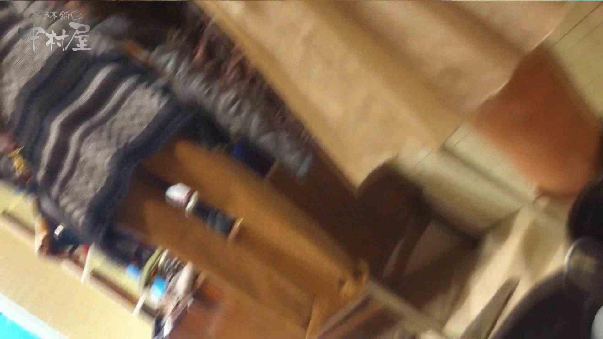 vol.74 美人アパレル胸チラ&パンチラ ブカブカセーターあざっす! チラ AV無料動画キャプチャ 93PIX 2