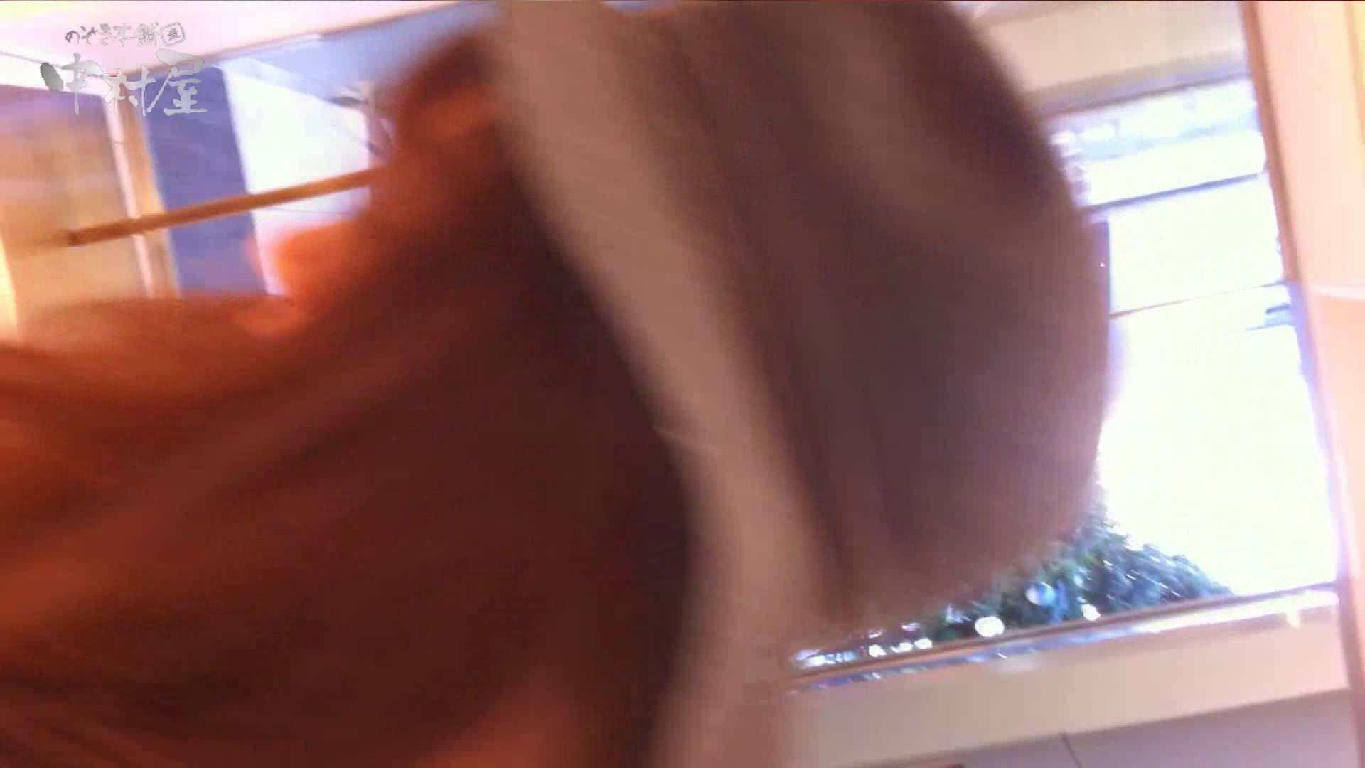 vol.74 美人アパレル胸チラ&パンチラ ブカブカセーターあざっす! 胸チラ AV無料 93PIX 7