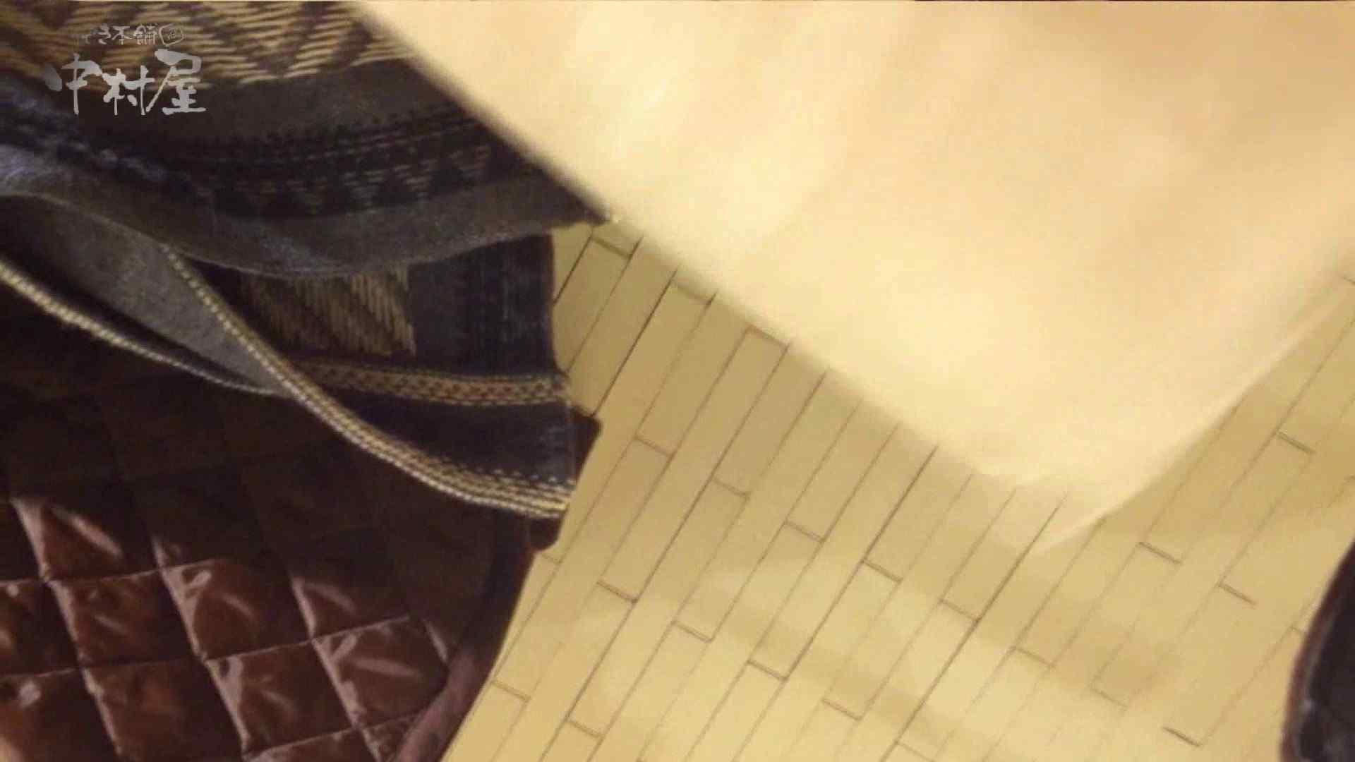 vol.74 美人アパレル胸チラ&パンチラ ブカブカセーターあざっす! パンチラ | 接写  93PIX 25