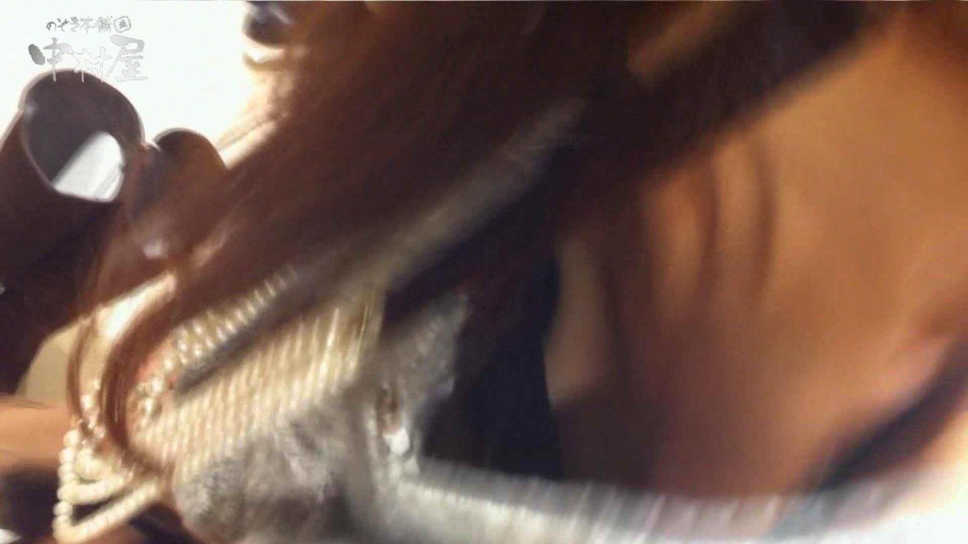 vol.74 美人アパレル胸チラ&パンチラ ブカブカセーターあざっす! チラ AV無料動画キャプチャ 93PIX 30