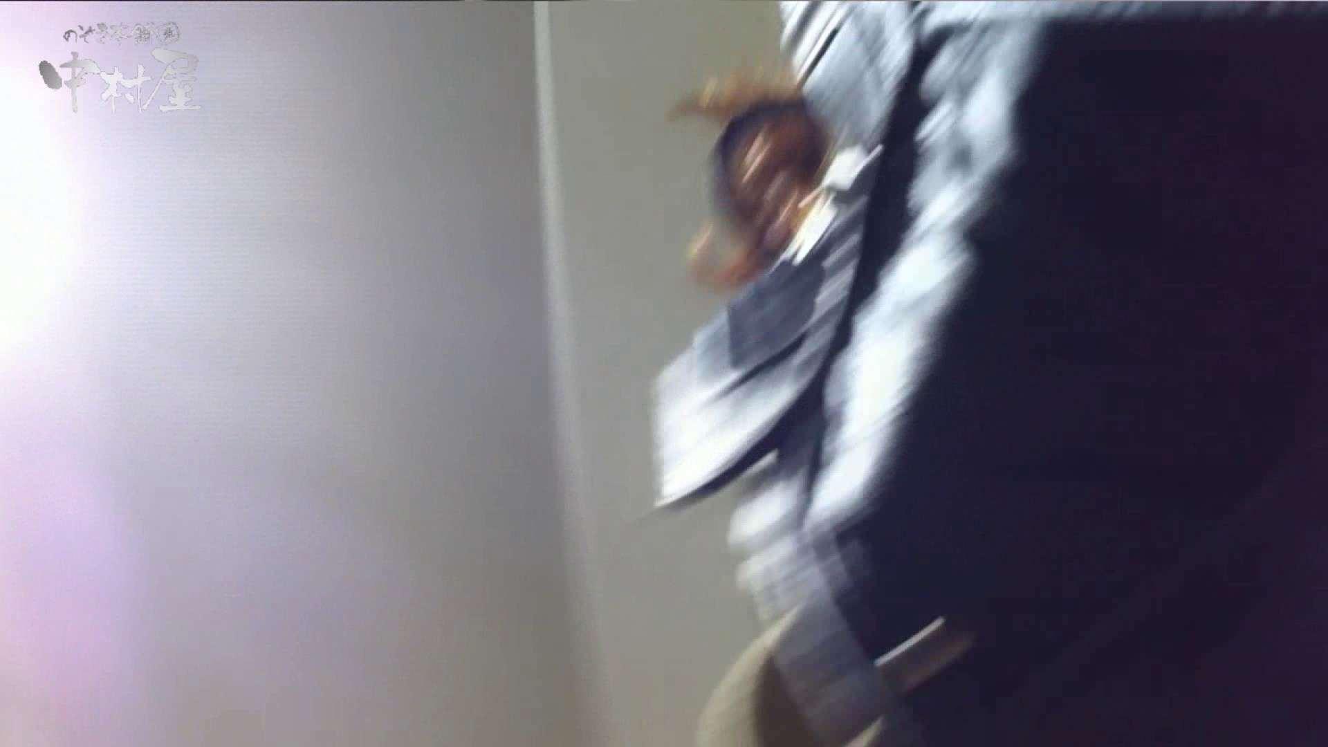 vol.74 美人アパレル胸チラ&パンチラ ブカブカセーターあざっす! 胸チラ AV無料 93PIX 47
