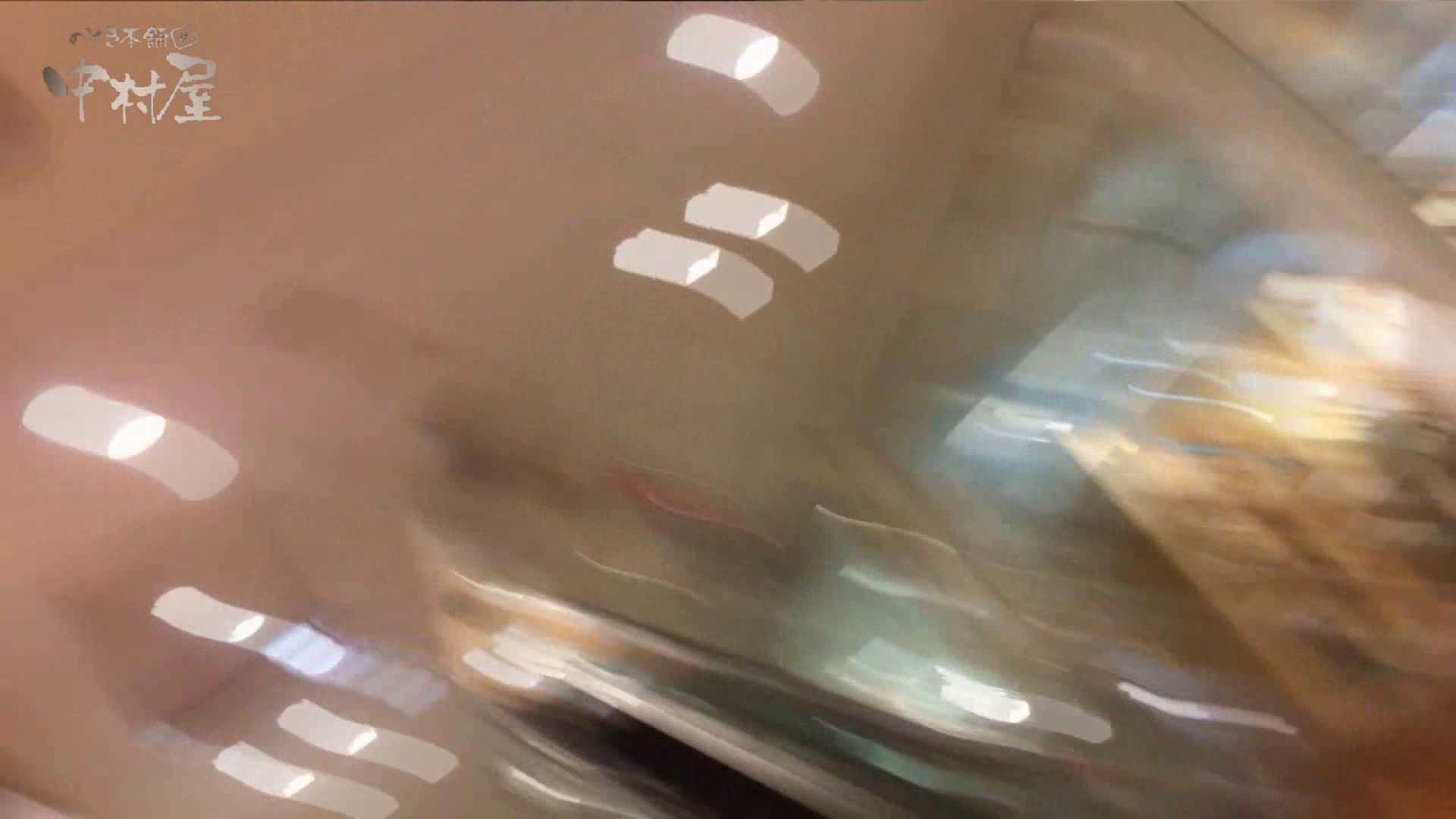 vol.74 美人アパレル胸チラ&パンチラ ブカブカセーターあざっす! 胸チラ AV無料 93PIX 79