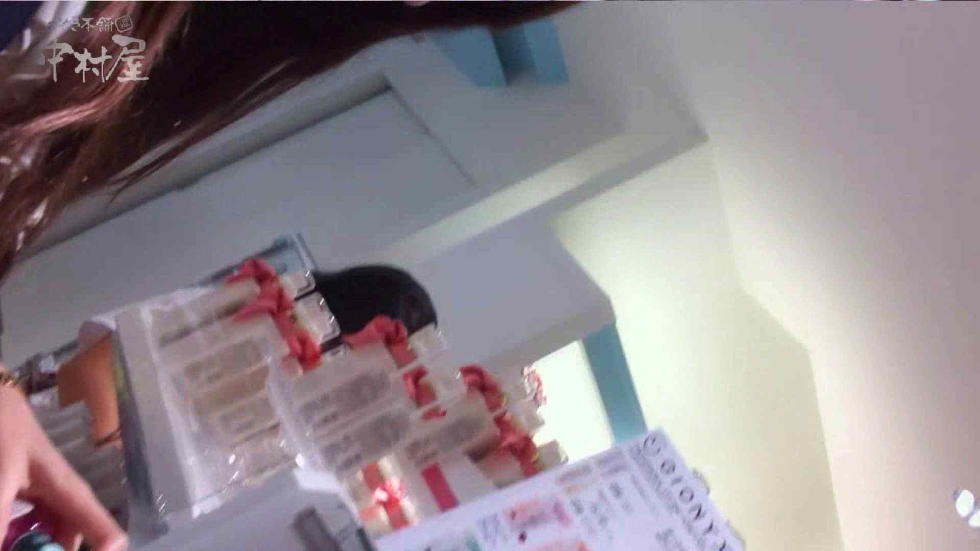 vol.75 美人アパレル胸チラ&パンチラ きれいな髪のおねーさんはド派手パンツ 胸チラ のぞき動画キャプチャ 83PIX 23