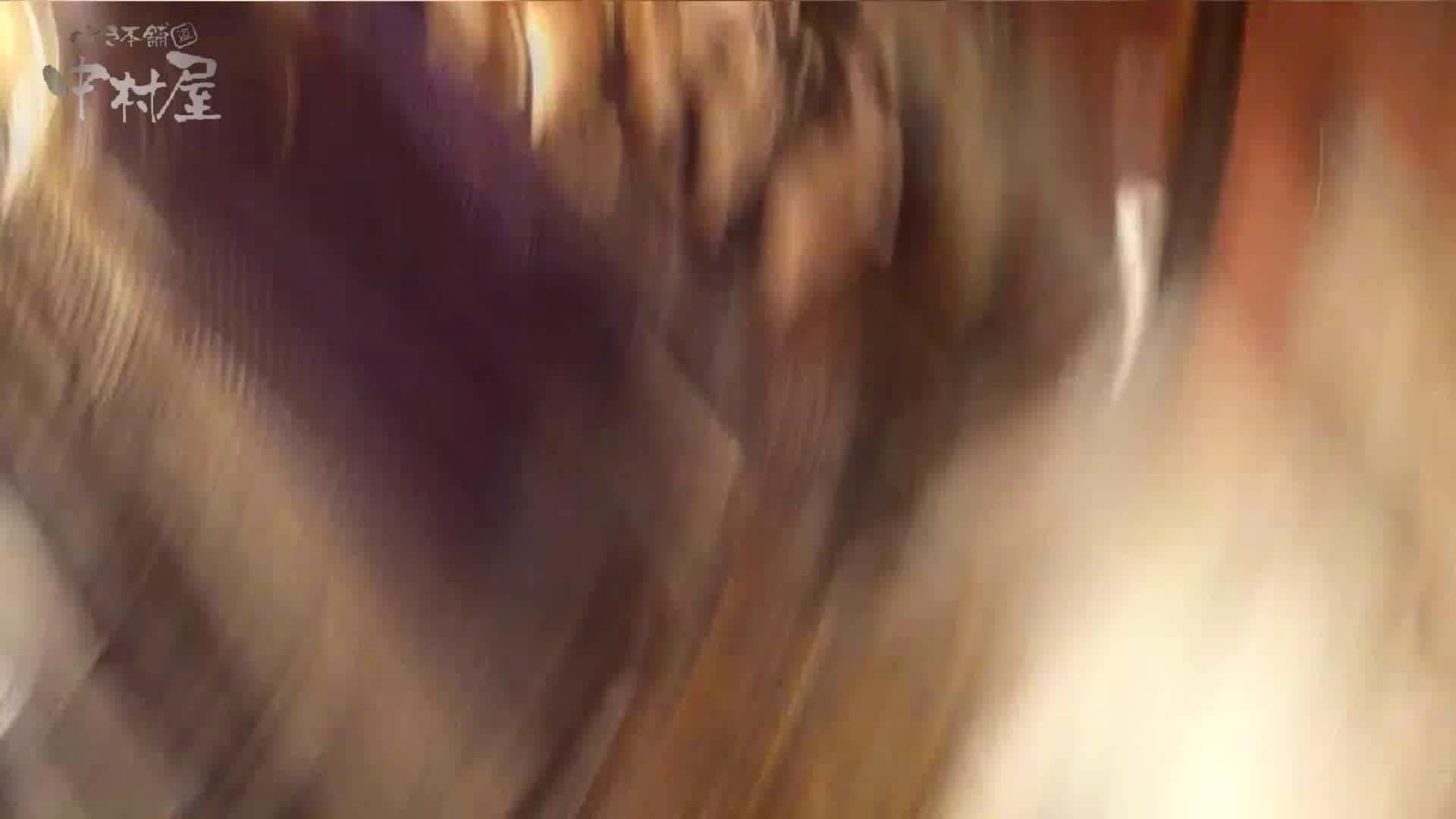 vol.75 美人アパレル胸チラ&パンチラ きれいな髪のおねーさんはド派手パンツ 胸チラ のぞき動画キャプチャ 83PIX 27