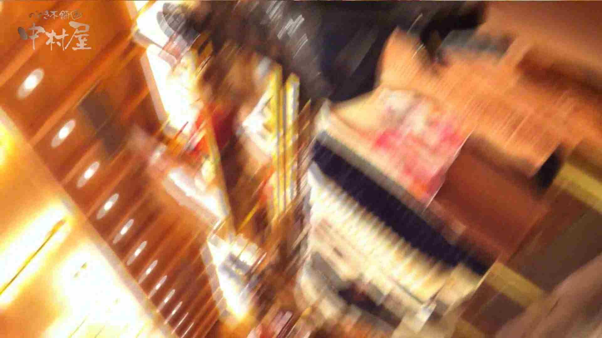 vol.75 美人アパレル胸チラ&パンチラ きれいな髪のおねーさんはド派手パンツ チラ アダルト動画キャプチャ 83PIX 34