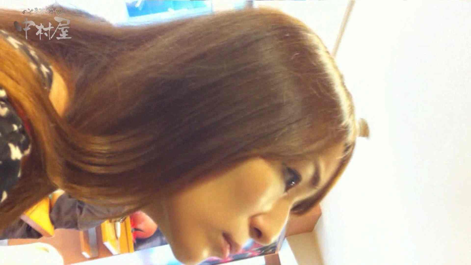 vol.75 美人アパレル胸チラ&パンチラ きれいな髪のおねーさんはド派手パンツ 接写   パンチラ  83PIX 53