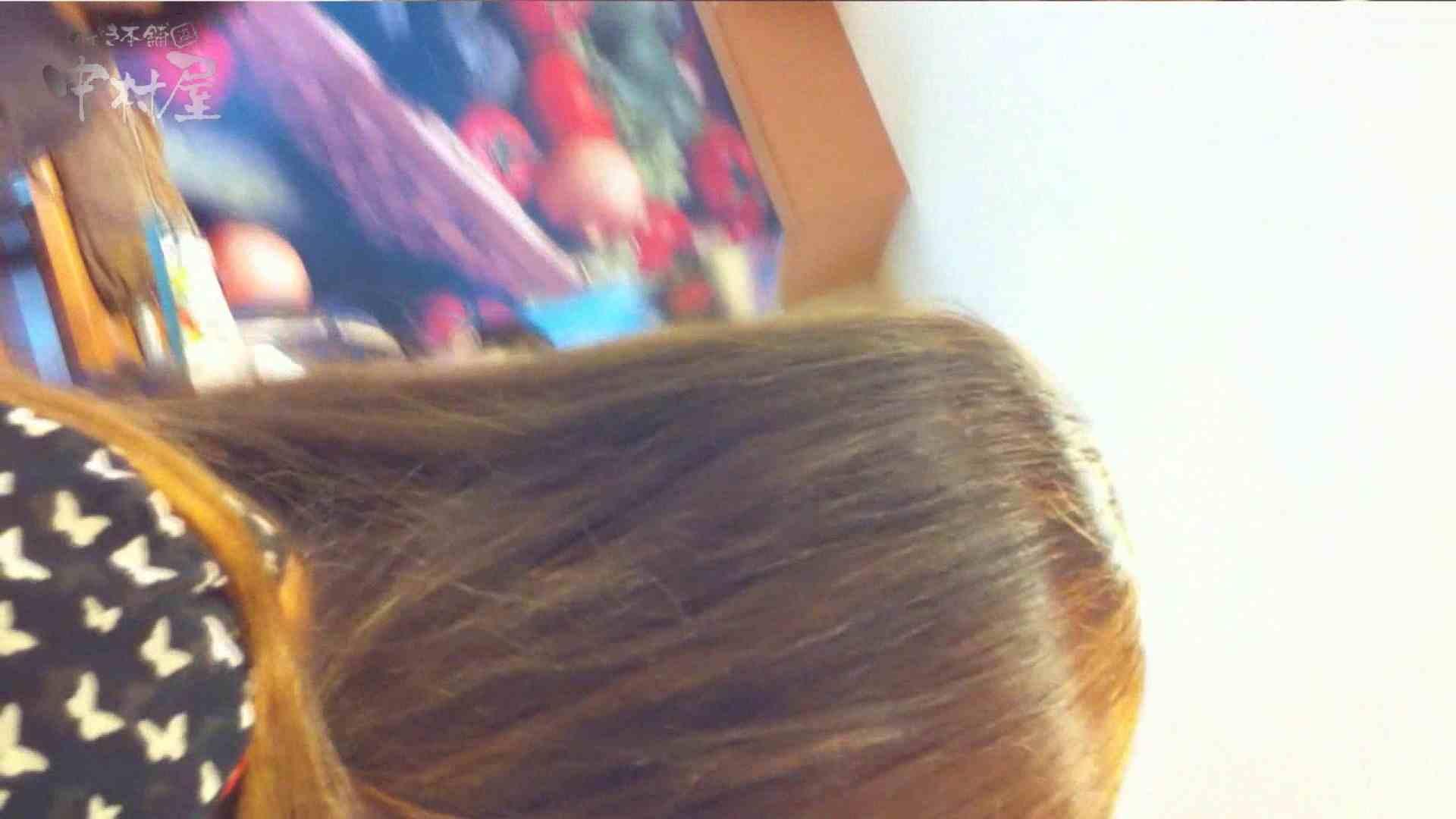 vol.75 美人アパレル胸チラ&パンチラ きれいな髪のおねーさんはド派手パンツ チラ アダルト動画キャプチャ 83PIX 58