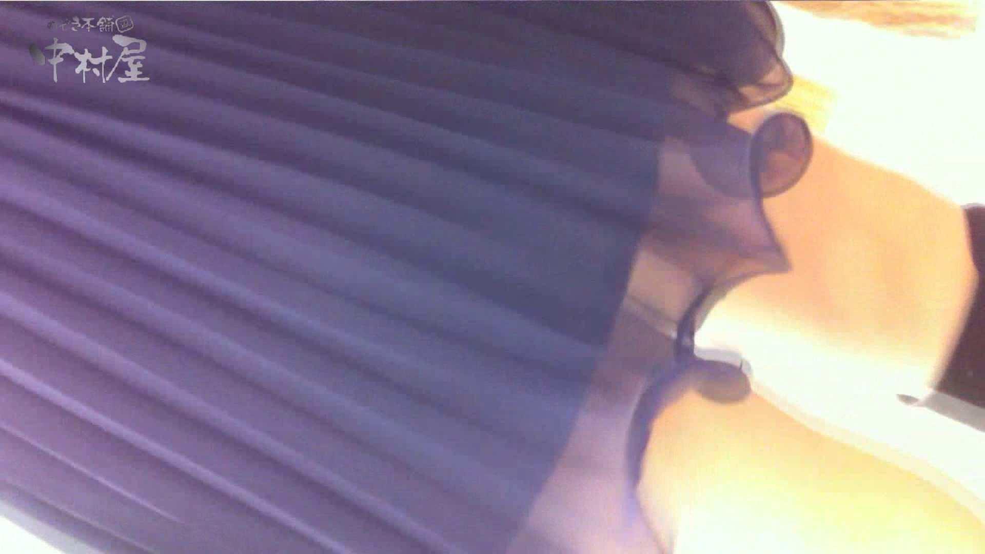 vol.75 美人アパレル胸チラ&パンチラ きれいな髪のおねーさんはド派手パンツ チラ アダルト動画キャプチャ 83PIX 74