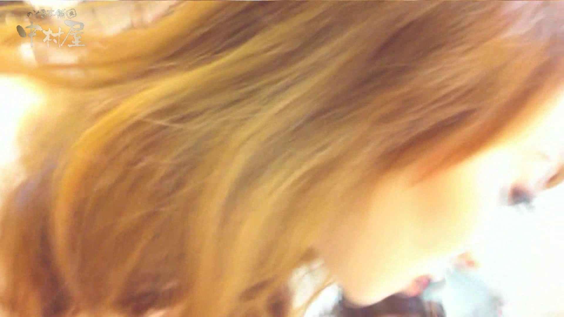 vol.75 美人アパレル胸チラ&パンチラ きれいな髪のおねーさんはド派手パンツ 胸チラ のぞき動画キャプチャ 83PIX 75