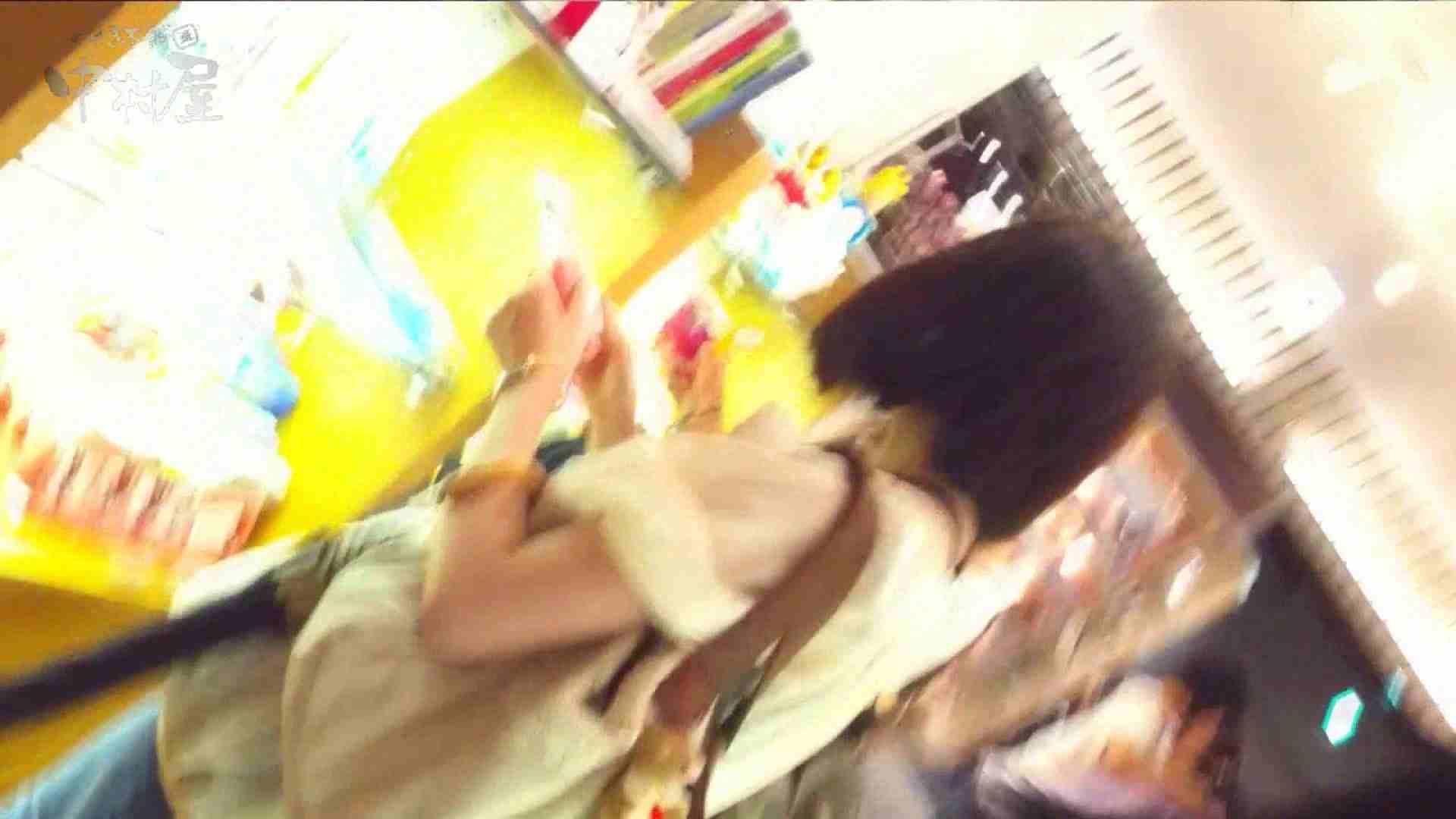 vol.76 美人アパレル胸チラ&パンチラ おでこ萌えなおねーさん 接写 アダルト動画キャプチャ 94PIX 75