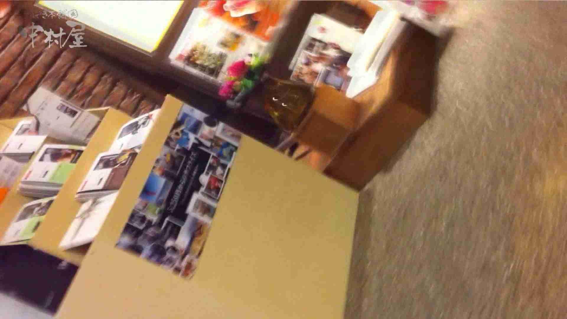 vol.77 美人アパレル胸チラ&パンチラ 緑のワンピにせまってみたw チラ おまんこ動画流出 111PIX 2