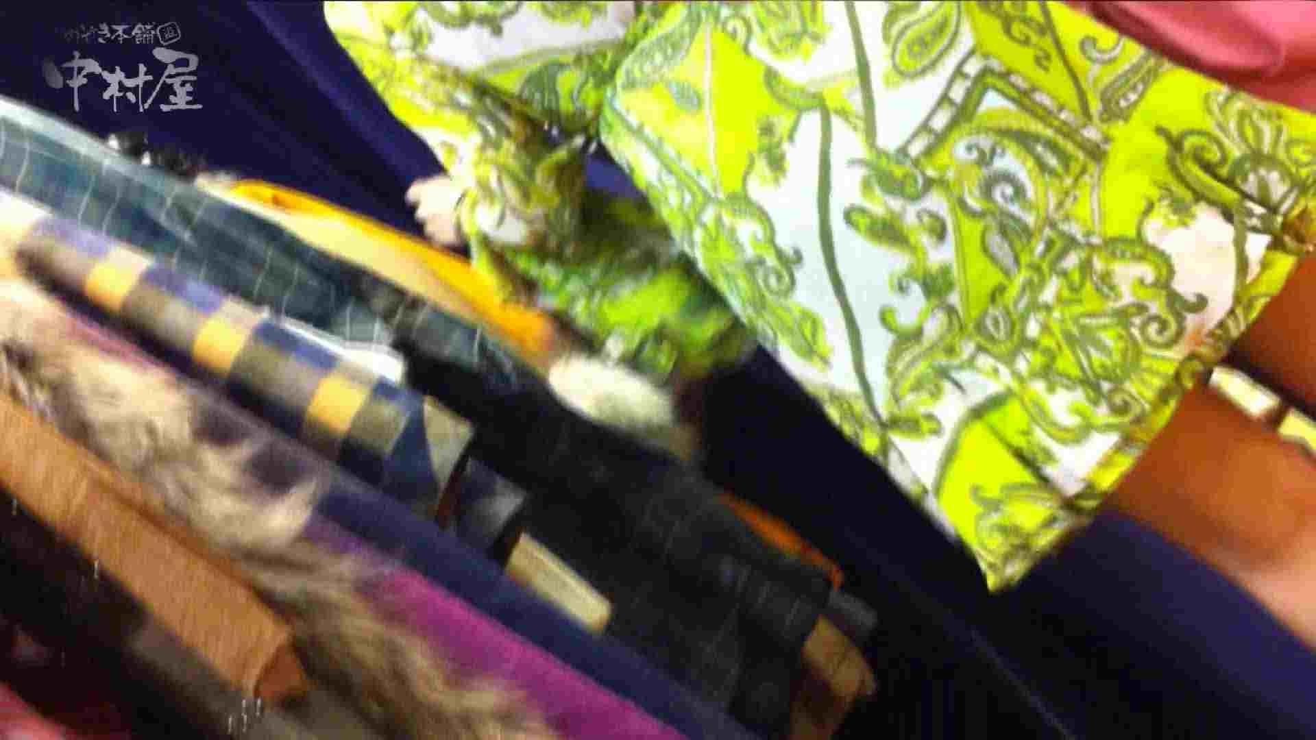 vol.77 美人アパレル胸チラ&パンチラ 緑のワンピにせまってみたw 胸チラ  111PIX 8