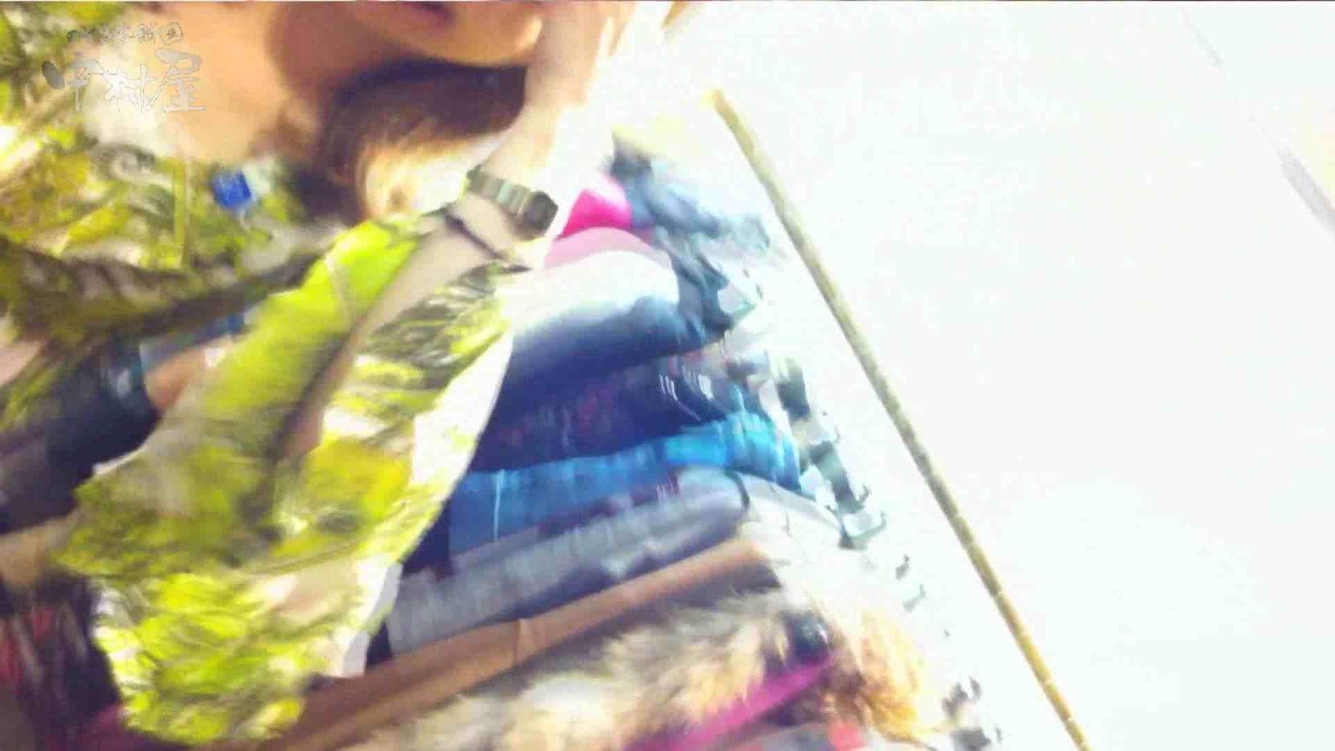 vol.77 美人アパレル胸チラ&パンチラ 緑のワンピにせまってみたw 胸チラ  111PIX 12