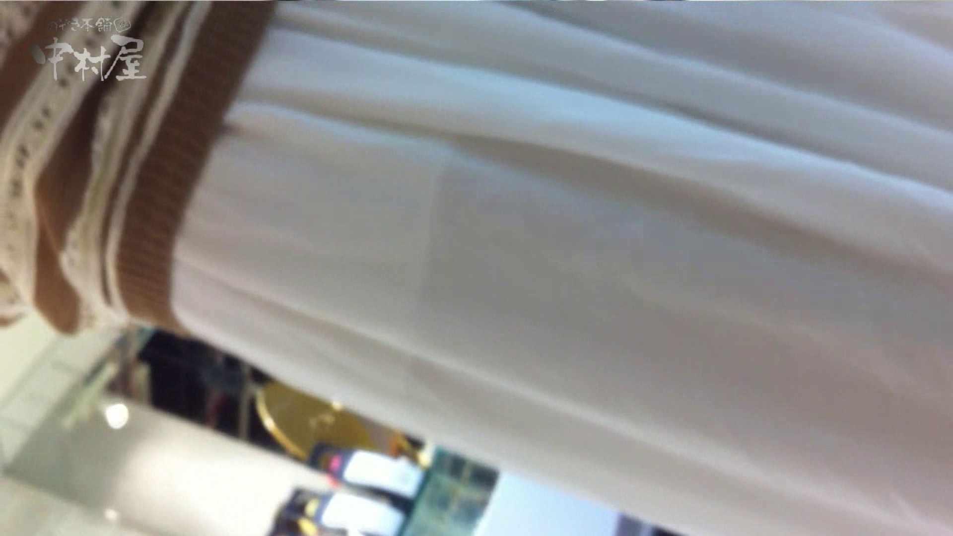 vol.77 美人アパレル胸チラ&パンチラ 緑のワンピにせまってみたw 胸チラ  111PIX 20
