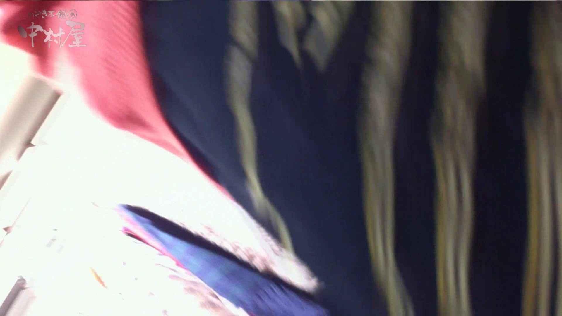vol.77 美人アパレル胸チラ&パンチラ 緑のワンピにせまってみたw チラ おまんこ動画流出 111PIX 38