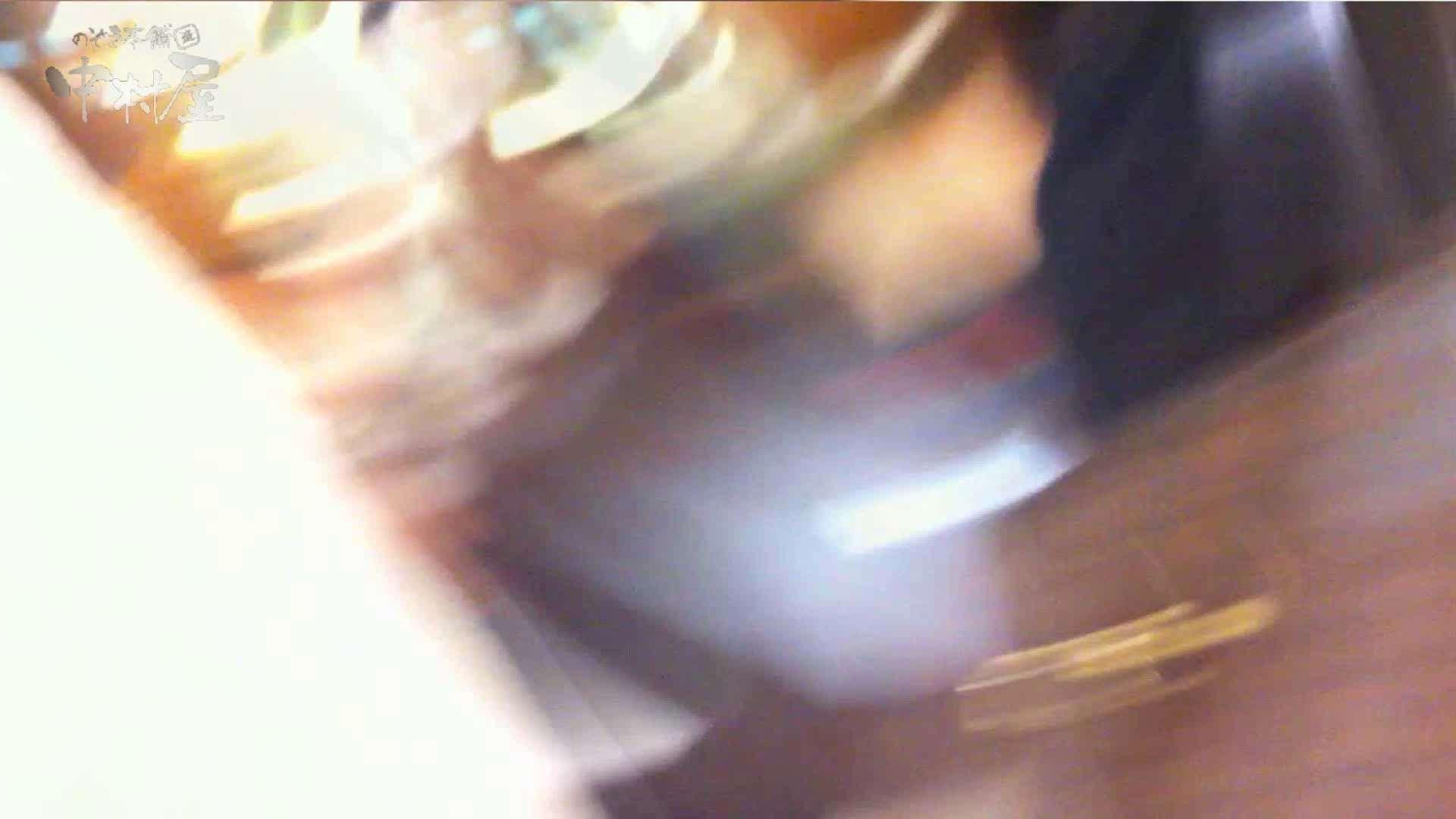 vol.77 美人アパレル胸チラ&パンチラ 緑のワンピにせまってみたw 胸チラ  111PIX 44