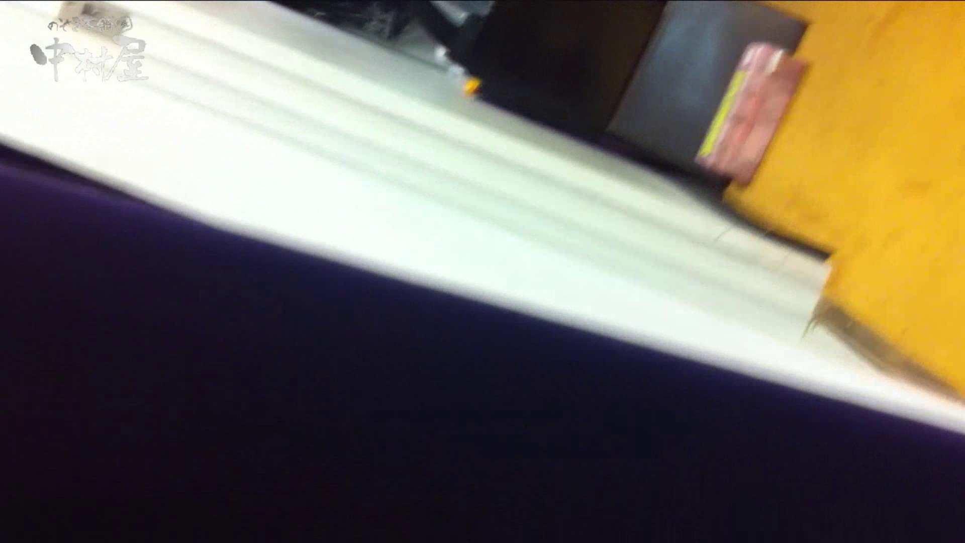 vol.77 美人アパレル胸チラ&パンチラ 緑のワンピにせまってみたw チラ おまんこ動画流出 111PIX 78