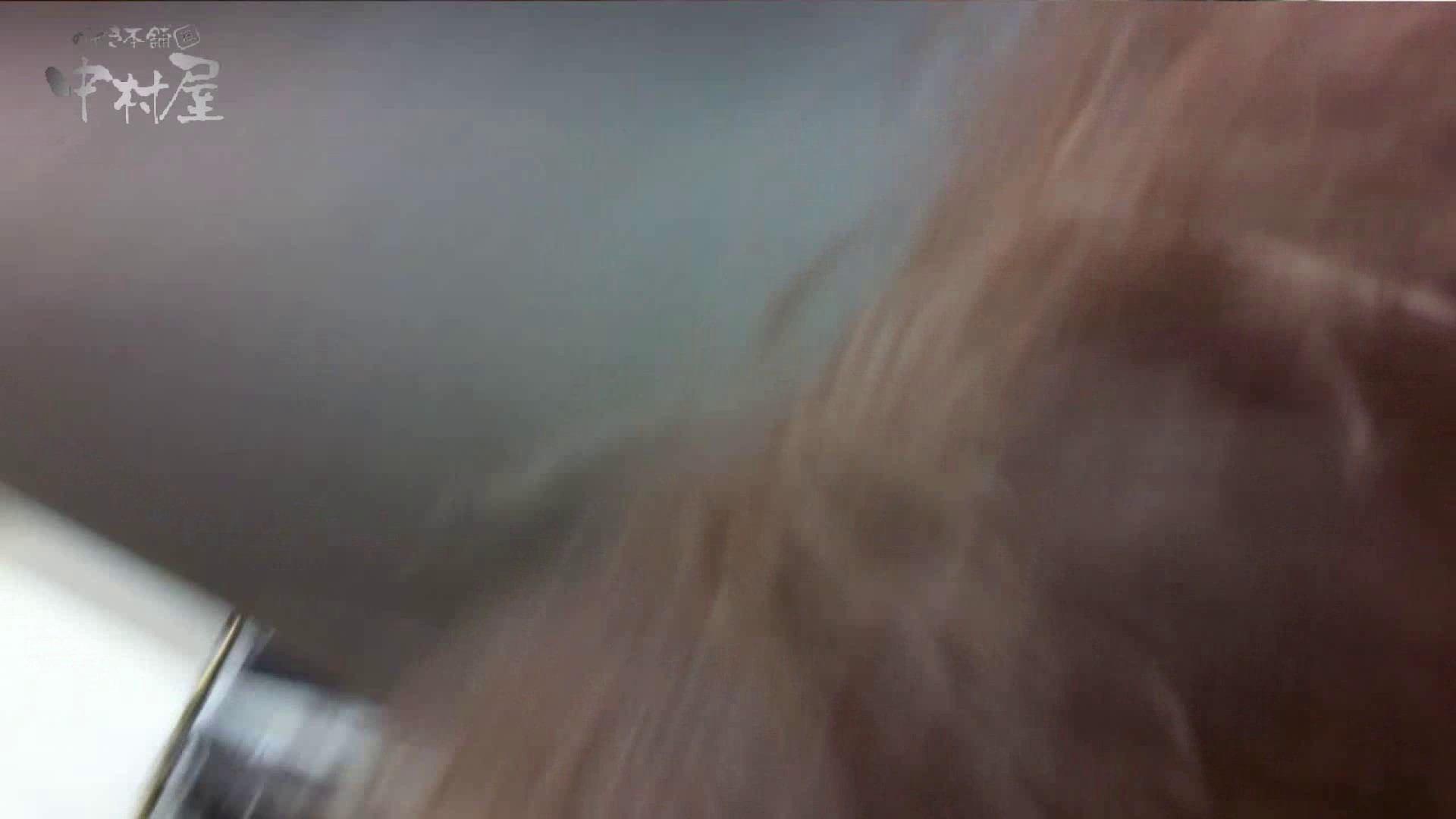 vol.77 美人アパレル胸チラ&パンチラ 緑のワンピにせまってみたw パンチラ えろ無修正画像 111PIX 83