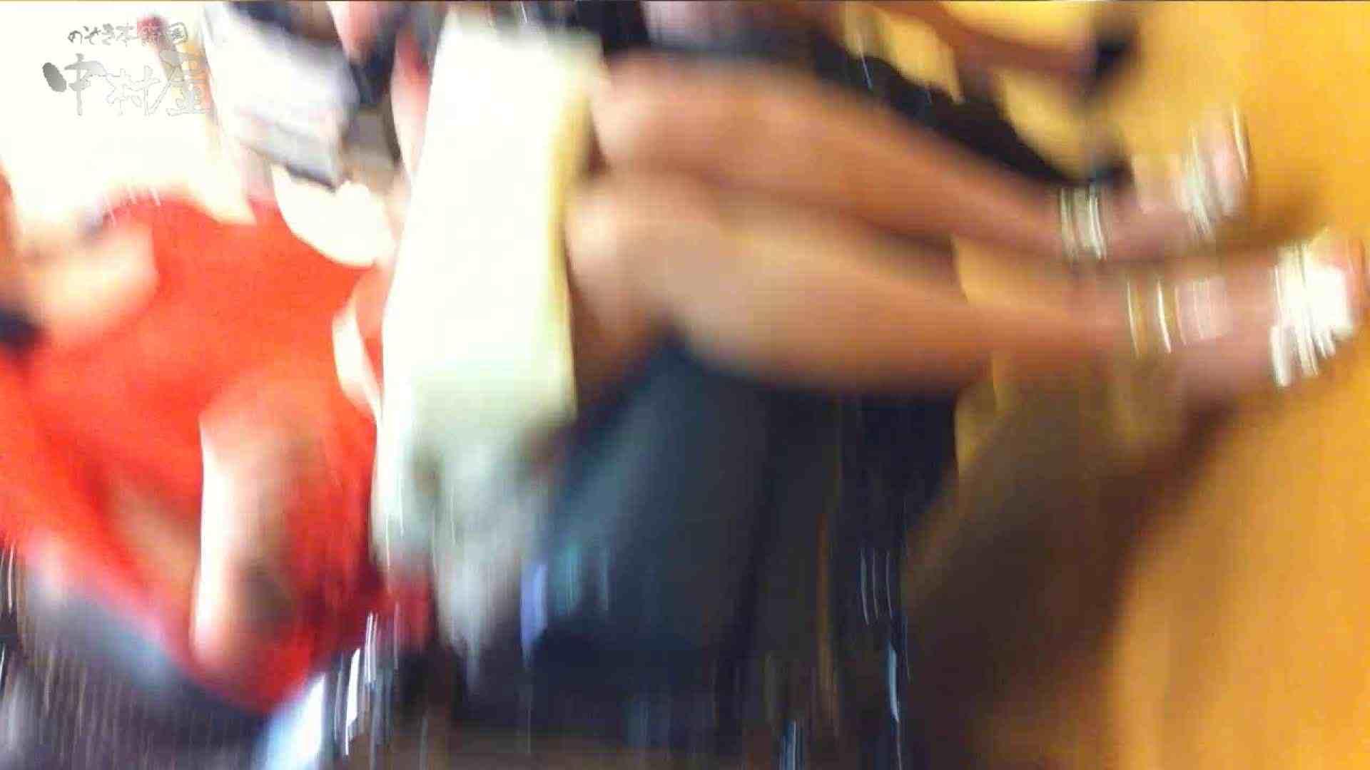 vol.77 美人アパレル胸チラ&パンチラ 緑のワンピにせまってみたw チラ おまんこ動画流出 111PIX 86