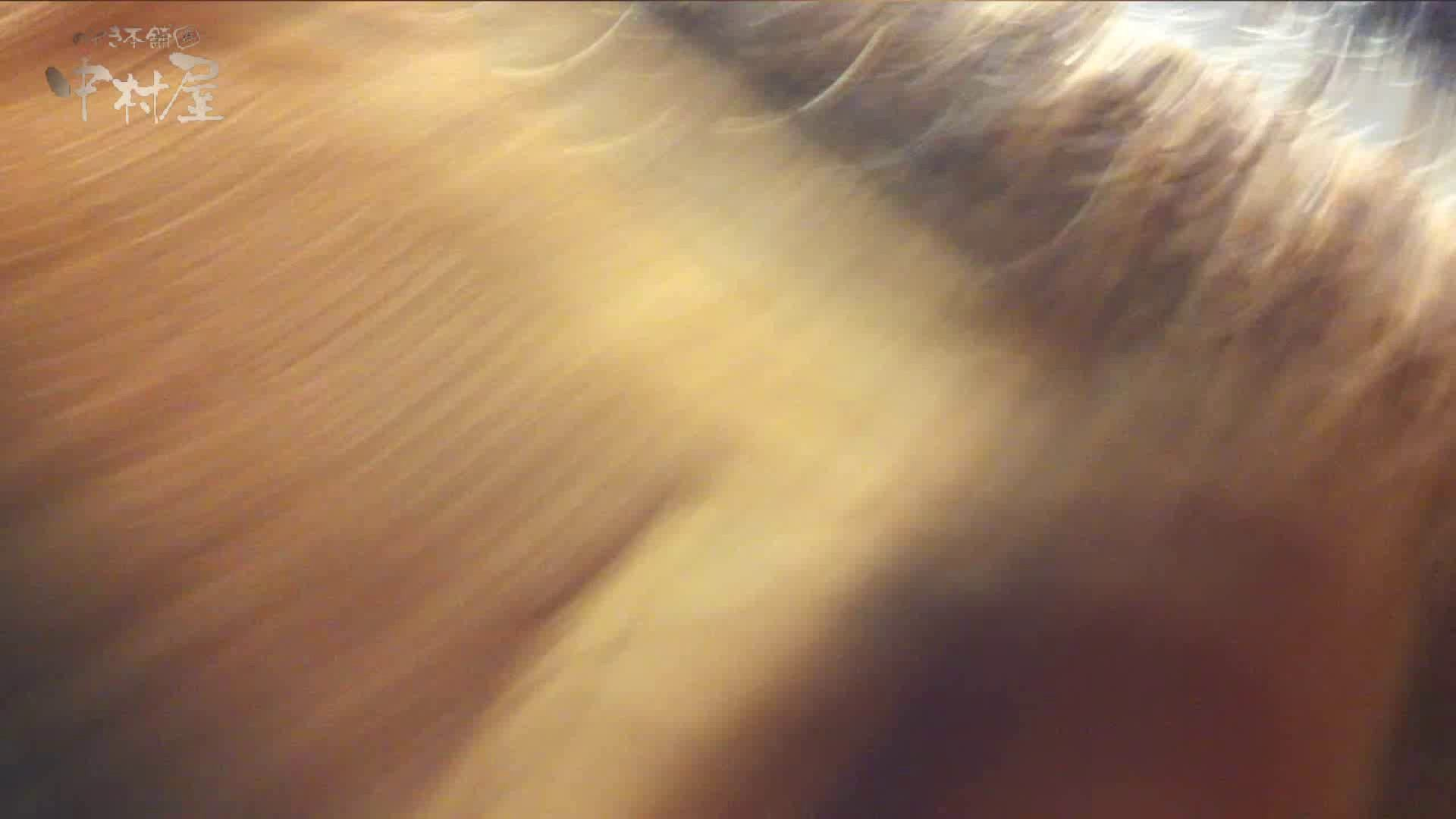 vol.77 美人アパレル胸チラ&パンチラ 緑のワンピにせまってみたw チラ おまんこ動画流出 111PIX 110