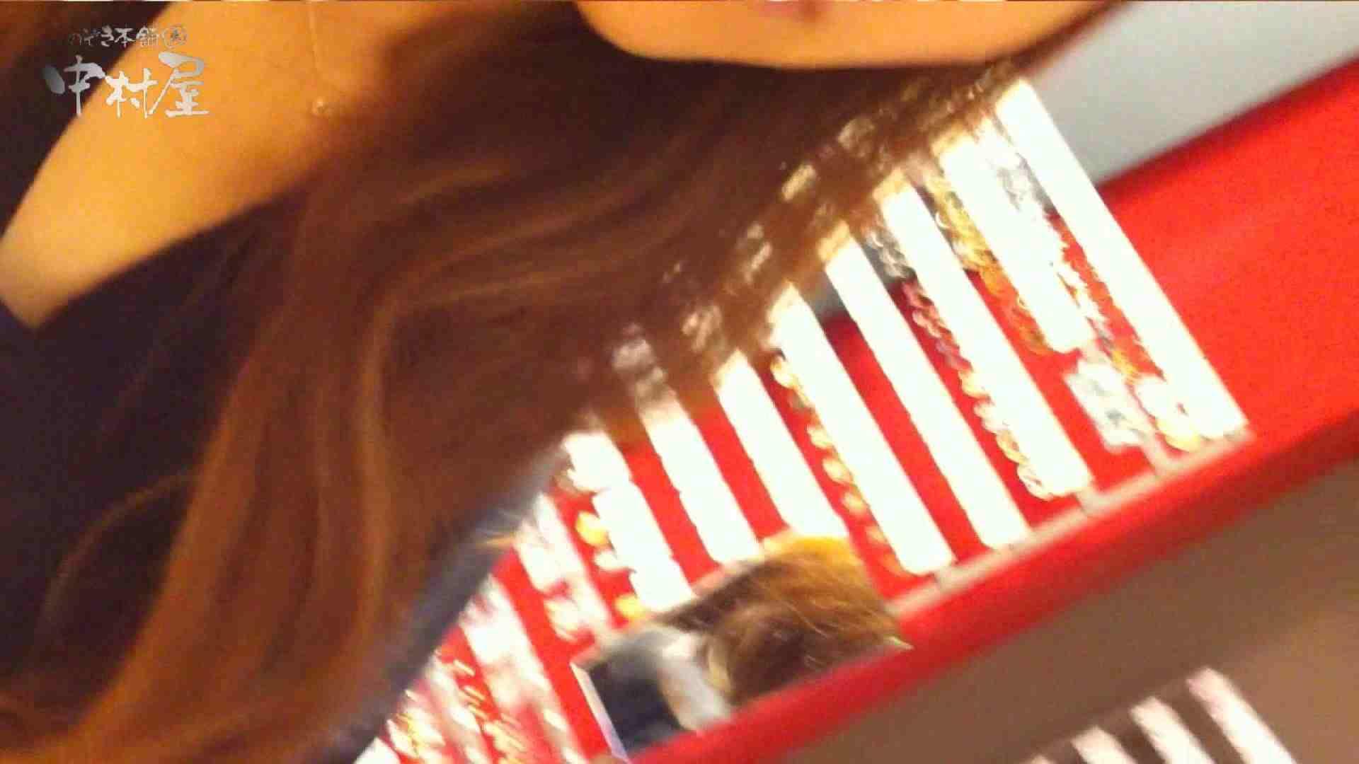 vol.83 美人アパレル胸チラ&パンチラ 赤Tバック店員さんいらっしゃい パンチラ 戯れ無修正画像 94PIX 23