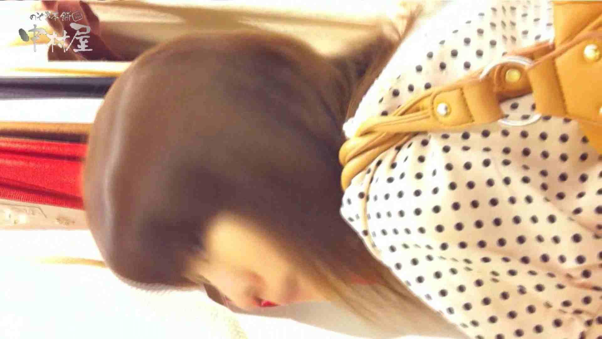vol.83 美人アパレル胸チラ&パンチラ 赤Tバック店員さんいらっしゃい パンチラ 戯れ無修正画像 94PIX 27