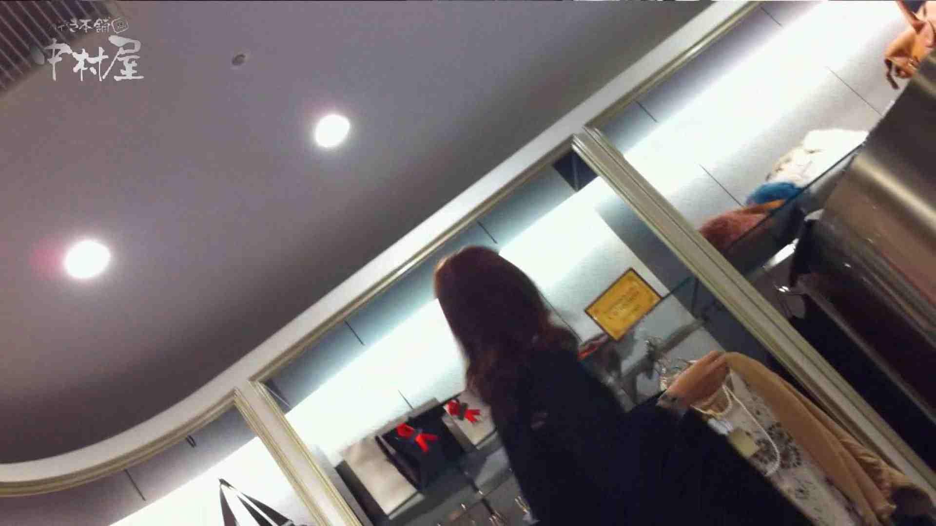 vol.83 美人アパレル胸チラ&パンチラ 赤Tバック店員さんいらっしゃい チラ | 胸チラ  94PIX 33