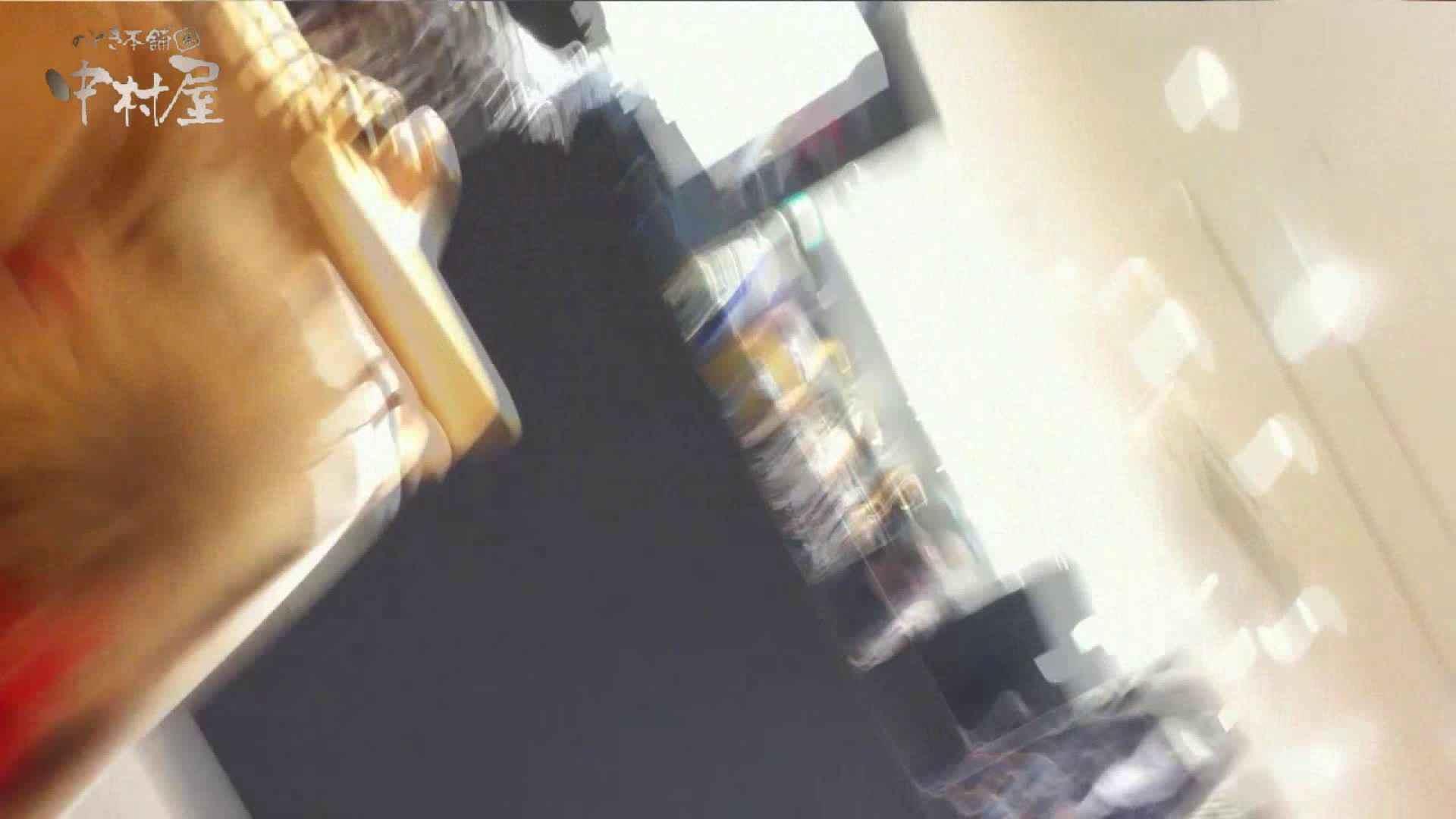 vol.83 美人アパレル胸チラ&パンチラ 赤Tバック店員さんいらっしゃい チラ | 胸チラ  94PIX 53