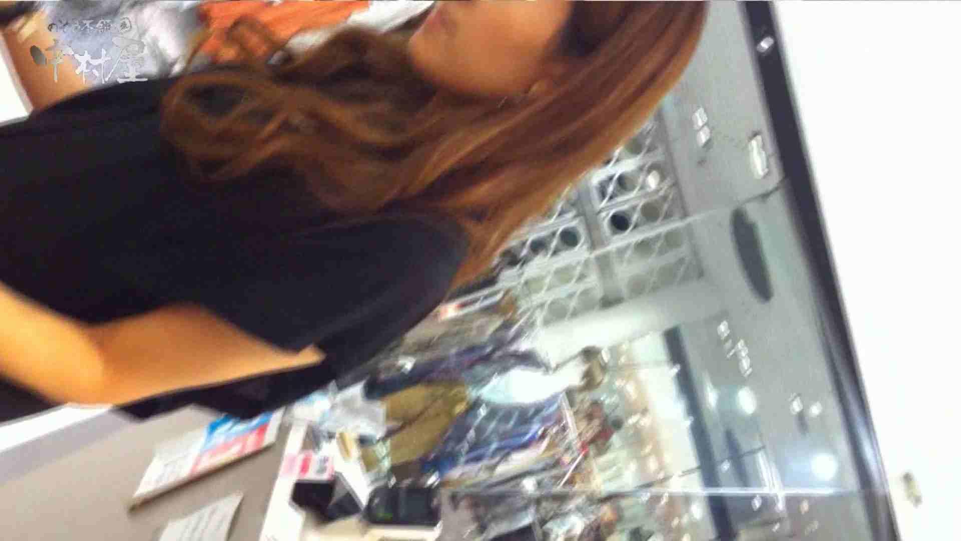 vol.83 美人アパレル胸チラ&パンチラ 赤Tバック店員さんいらっしゃい パンチラ 戯れ無修正画像 94PIX 91