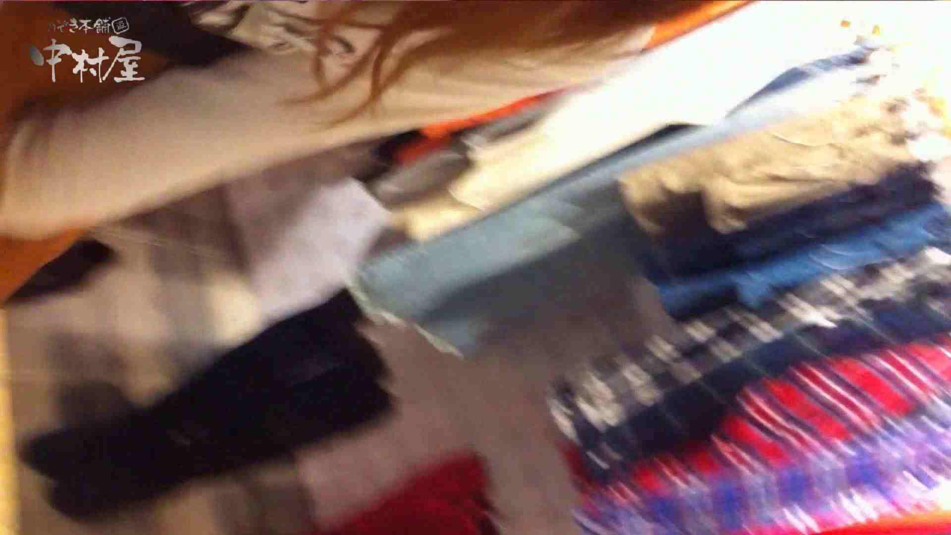 巨乳おまんこ:vol.84 美人アパレル胸チラ&パンチラ 帽子オネェさんに胸元アタック!:のぞき本舗 中村屋