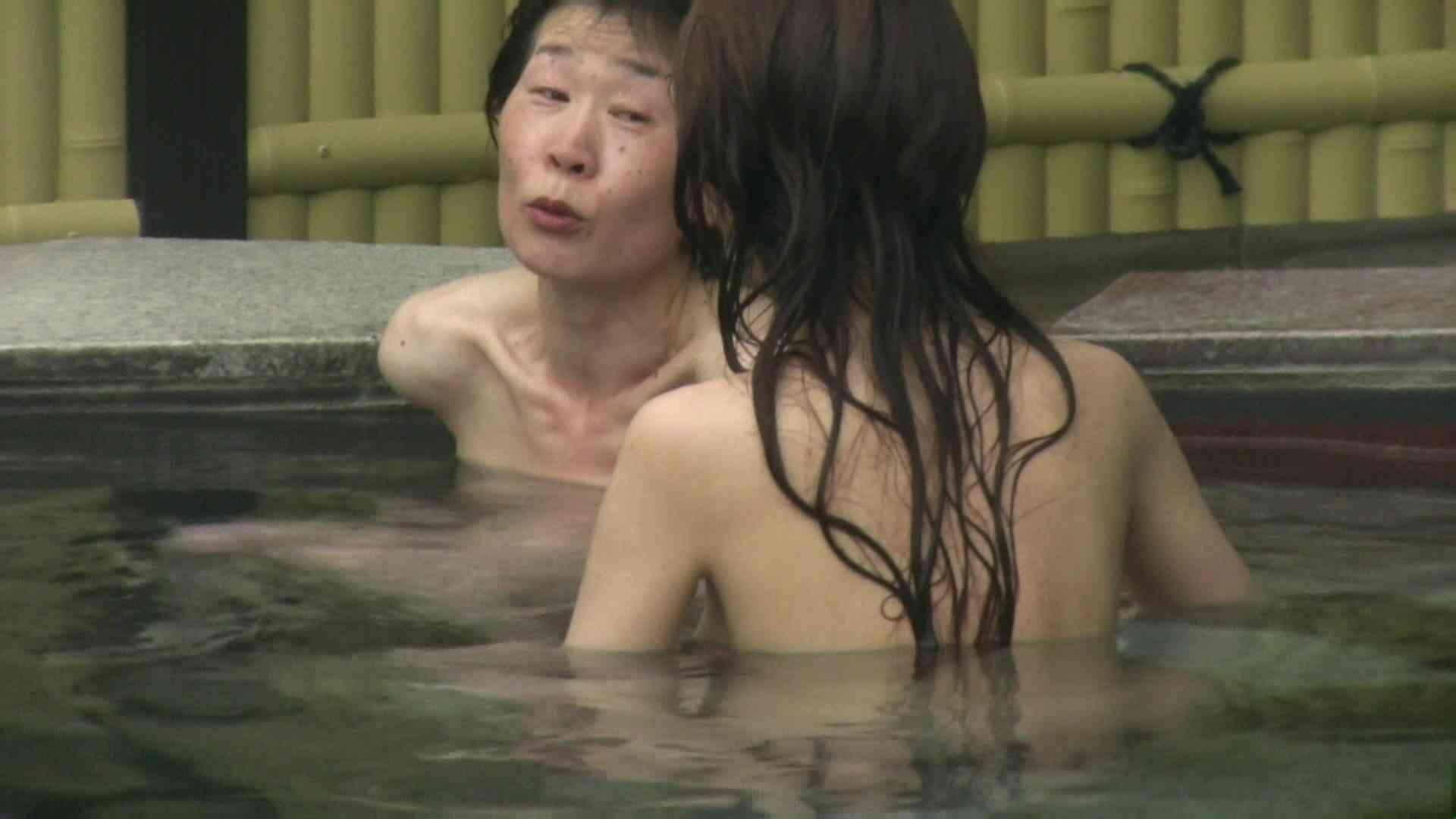 Aquaな露天風呂Vol.07 盗撮シリーズ   露天風呂編  94PIX 13