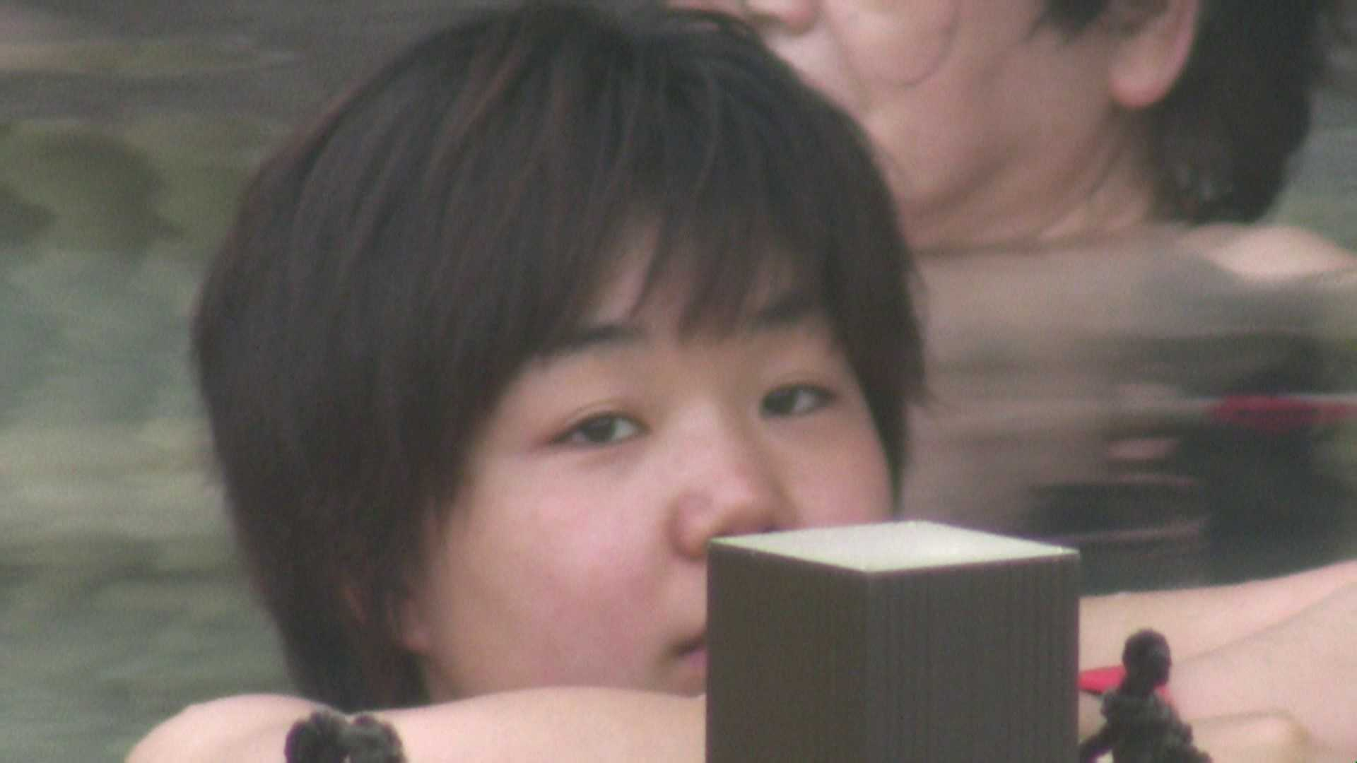 Aquaな露天風呂Vol.53【VIP限定】 露天風呂編   盗撮シリーズ  76PIX 29