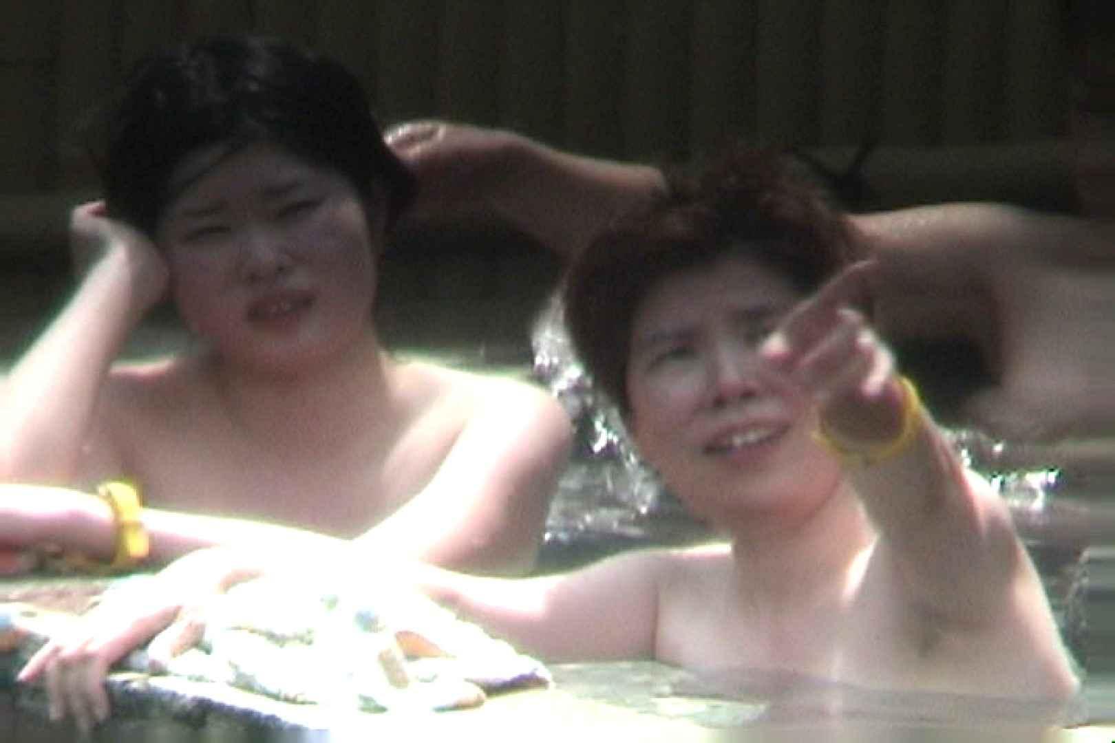 Aquaな露天風呂Vol.54【VIP限定】 盗撮シリーズ  96PIX 64