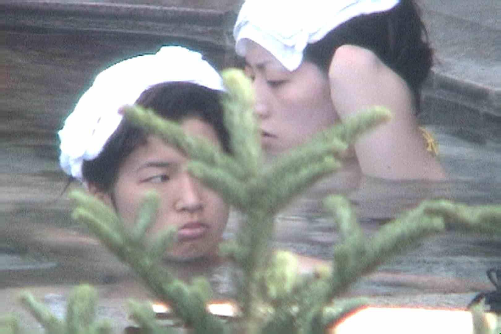Aquaな露天風呂Vol.80【VIP限定】 露天風呂編   盗撮シリーズ  76PIX 11