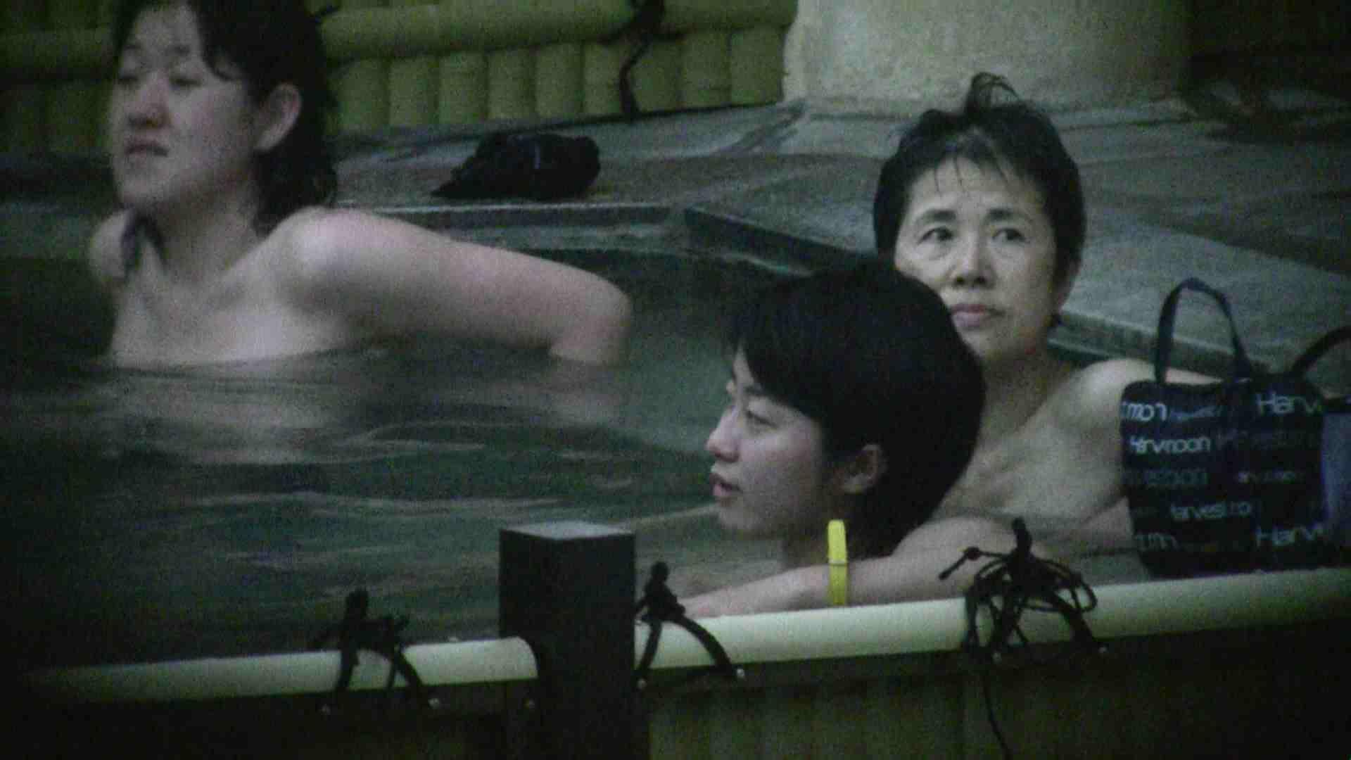 Aquaな露天風呂Vol.112 盗撮シリーズ   露天風呂編  93PIX 23