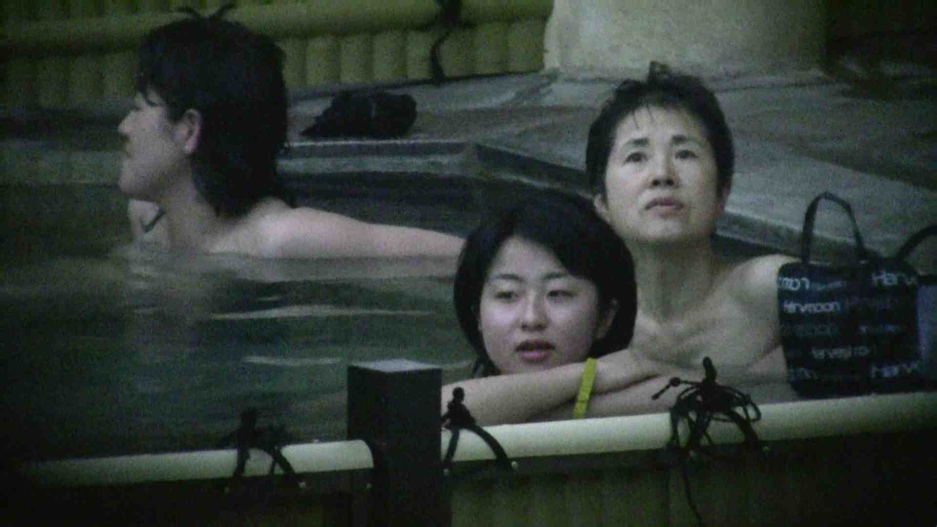 Aquaな露天風呂Vol.112 盗撮シリーズ  93PIX 30
