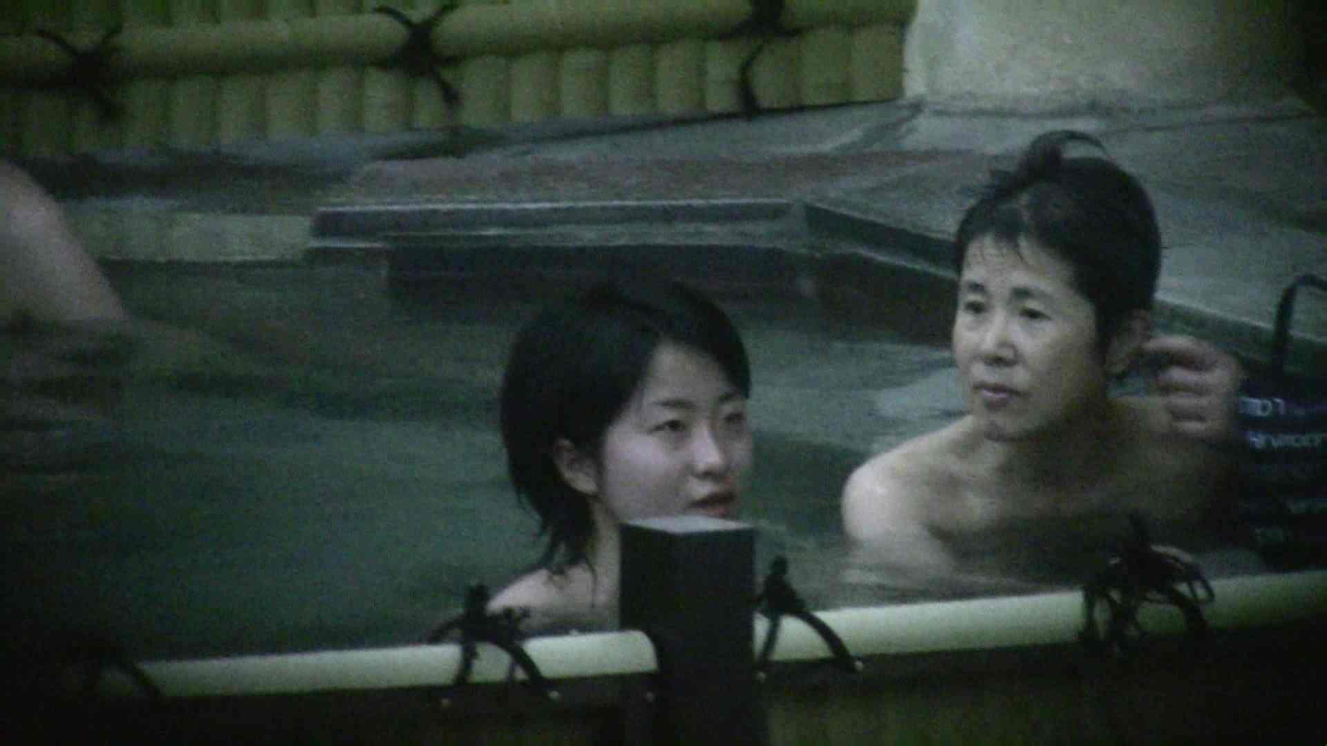 Aquaな露天風呂Vol.112 盗撮シリーズ   露天風呂編  93PIX 31