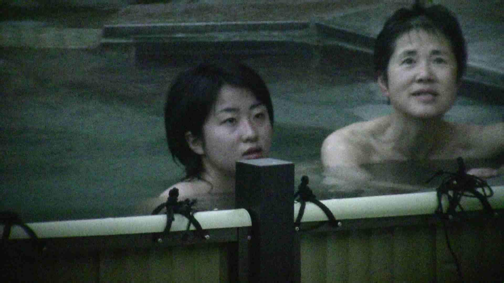 Aquaな露天風呂Vol.112 盗撮シリーズ  93PIX 36