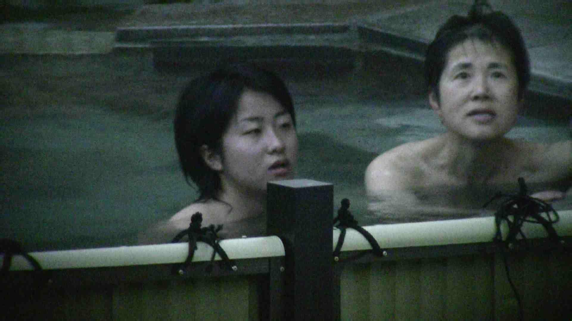 Aquaな露天風呂Vol.112 盗撮シリーズ   露天風呂編  93PIX 37