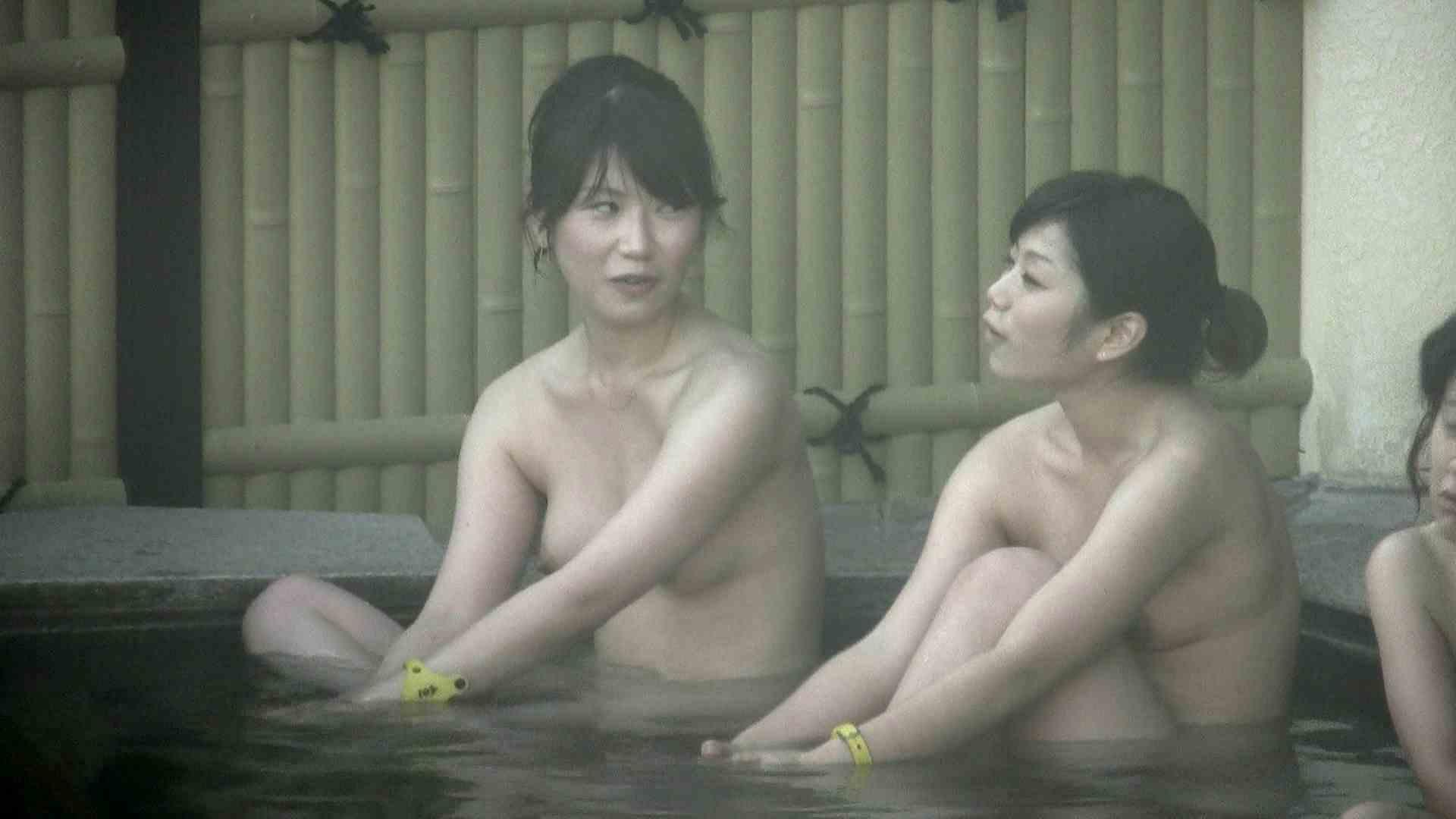 Aquaな露天風呂Vol.206 盗撮シリーズ  80PIX 6