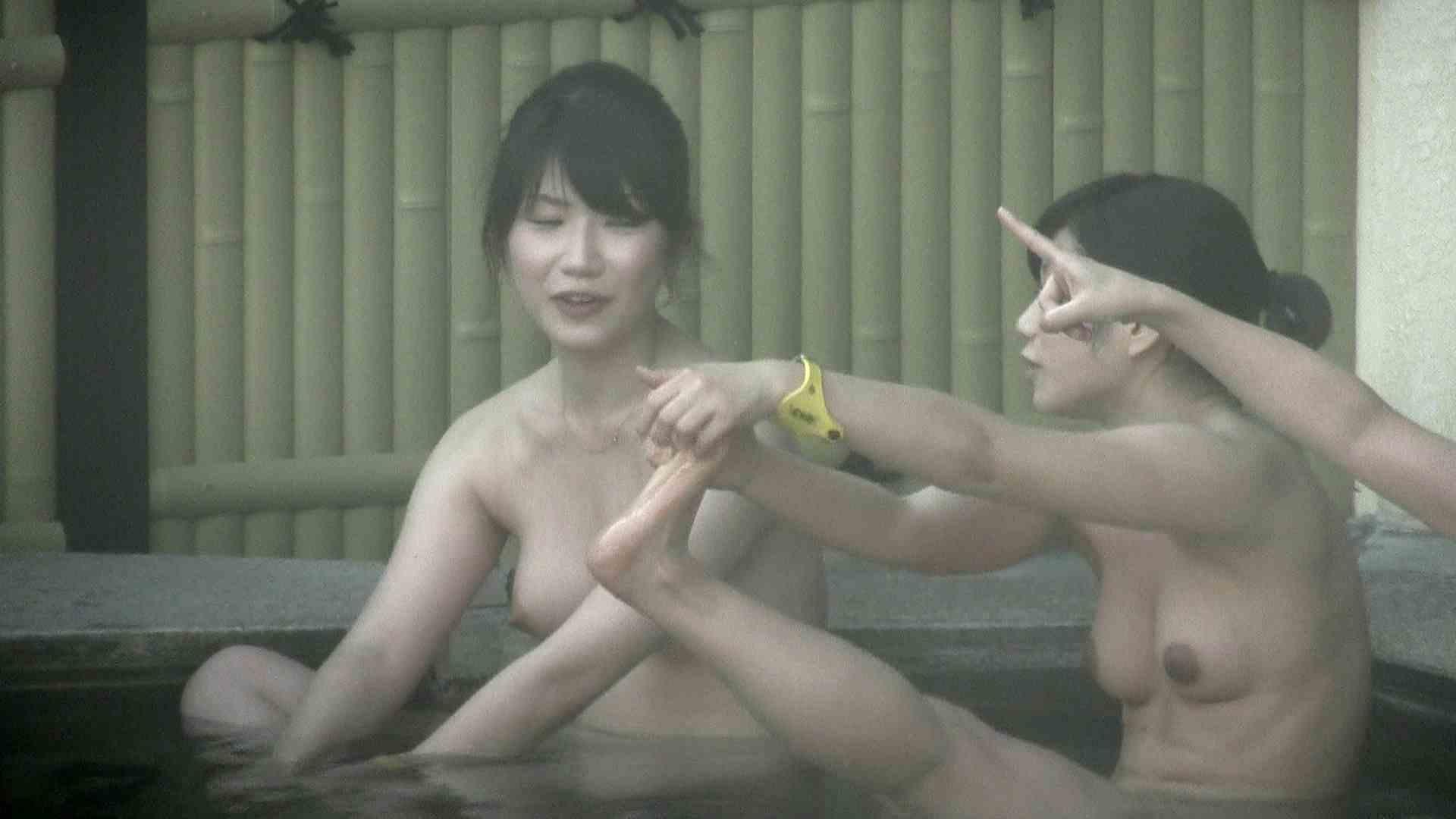 Aquaな露天風呂Vol.206 盗撮シリーズ  80PIX 10