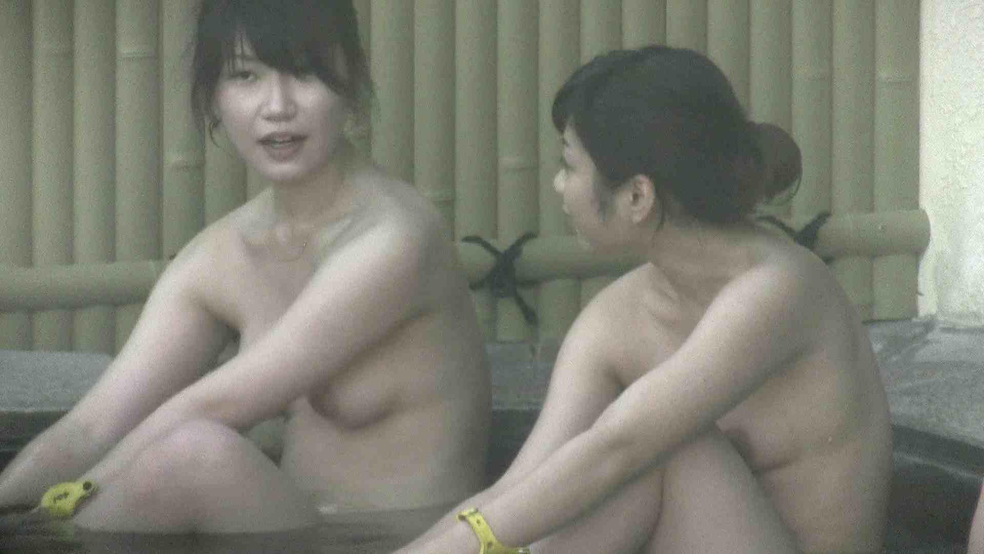 Aquaな露天風呂Vol.206 盗撮シリーズ  80PIX 14