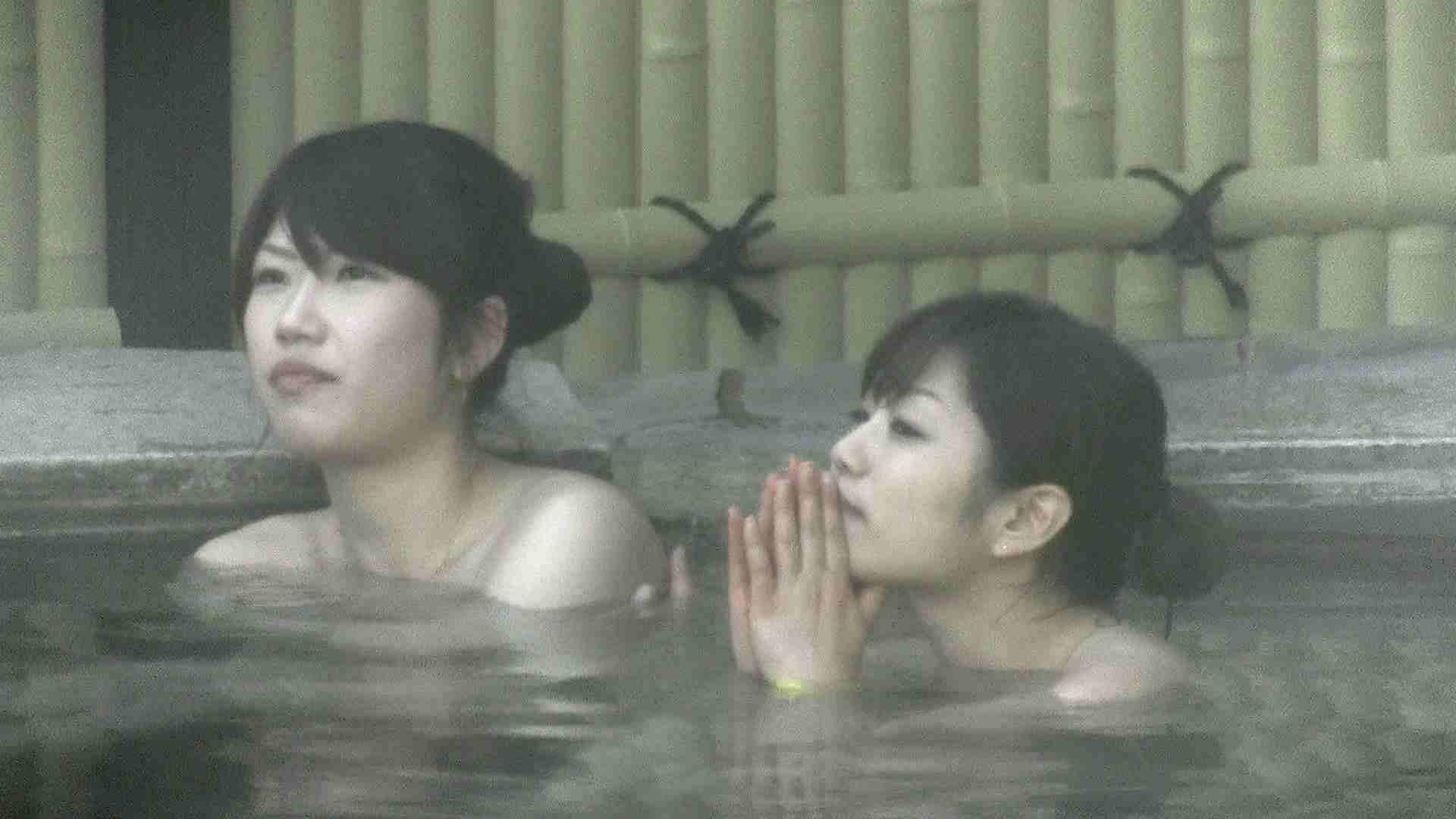 Aquaな露天風呂Vol.206 盗撮シリーズ  80PIX 20