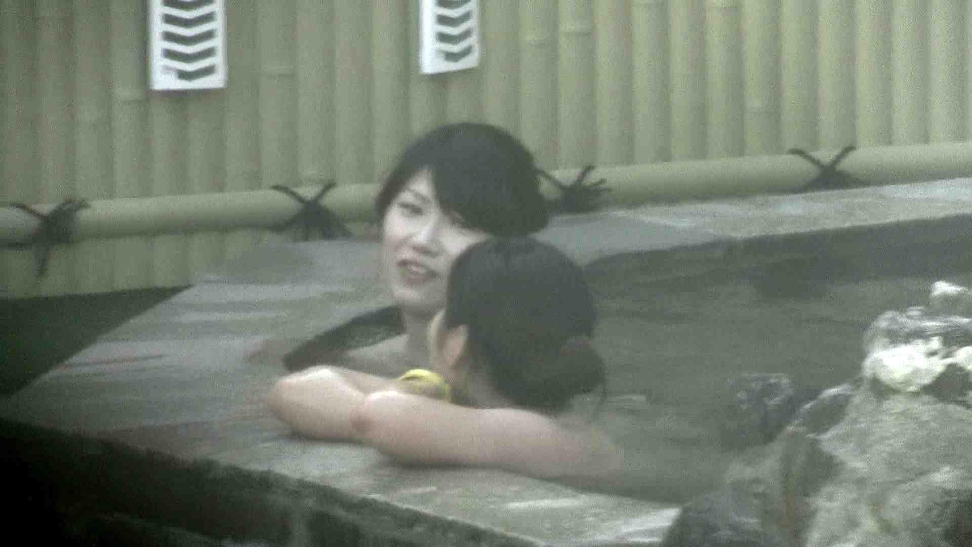 Aquaな露天風呂Vol.206 盗撮シリーズ  80PIX 36