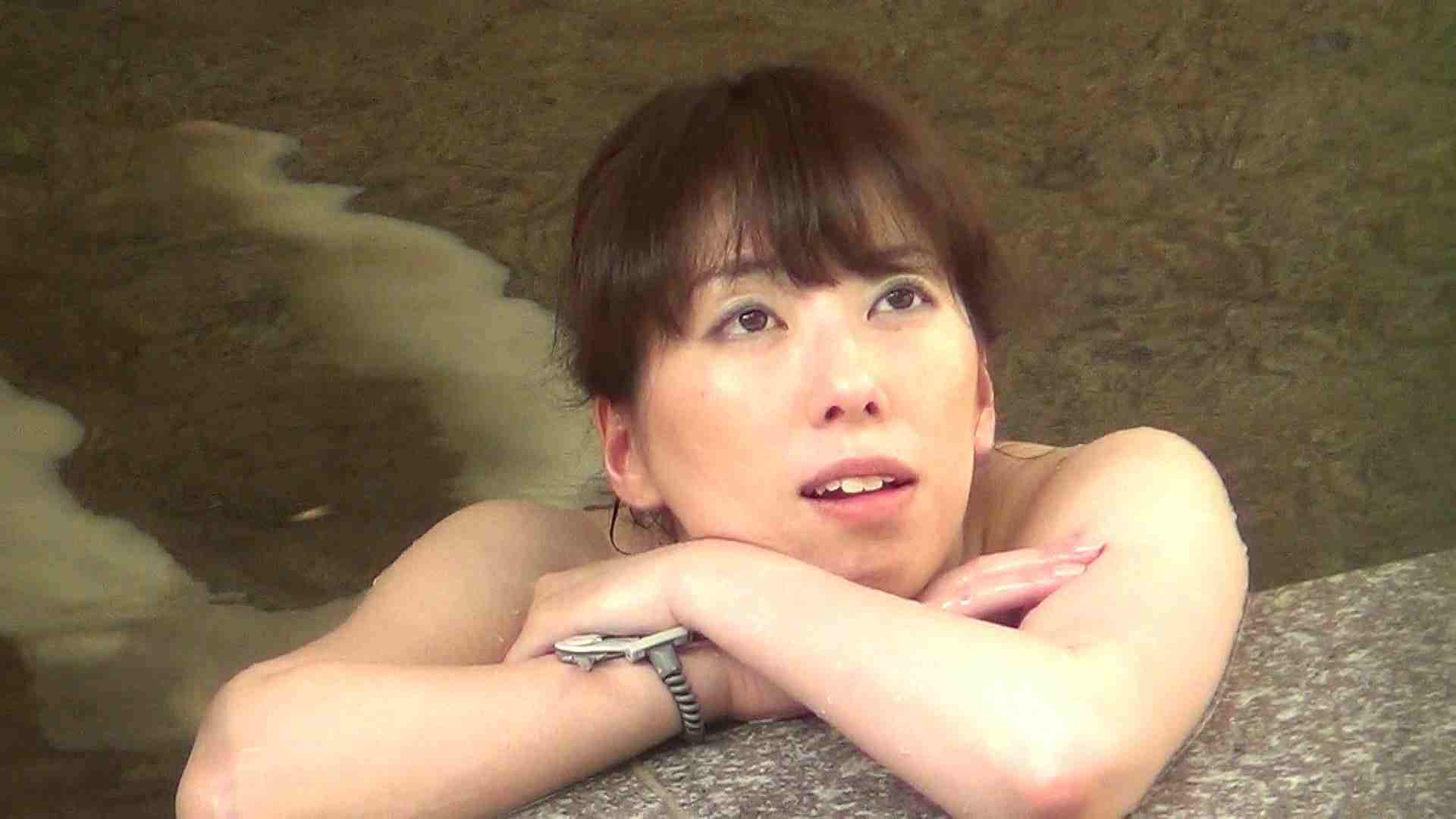 Aquaな露天風呂Vol.245 盗撮シリーズ  89PIX 34